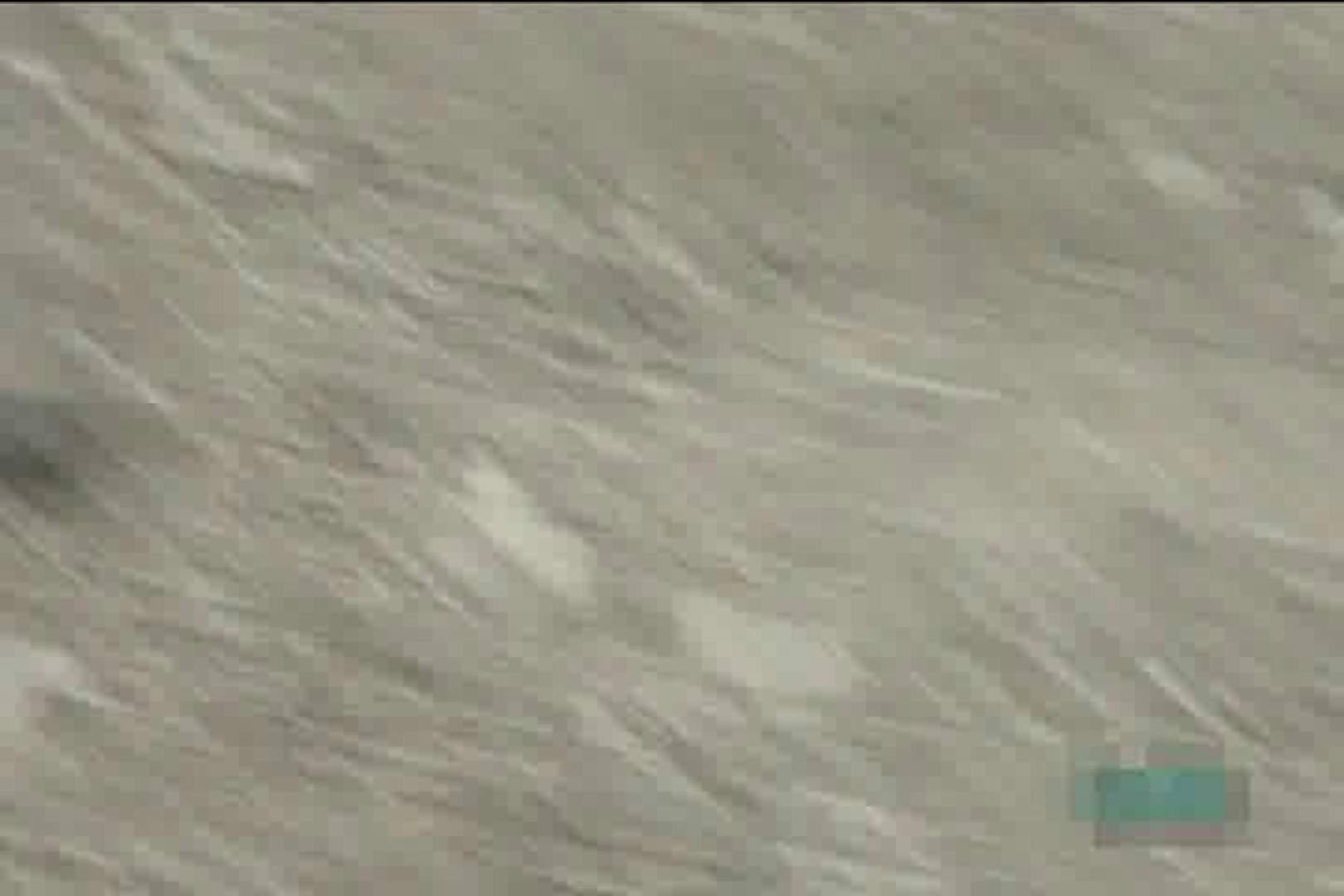 真夏のビーチは危険地帯Vol.3 ギャルのエロ動画   ワルノリ  79画像 41