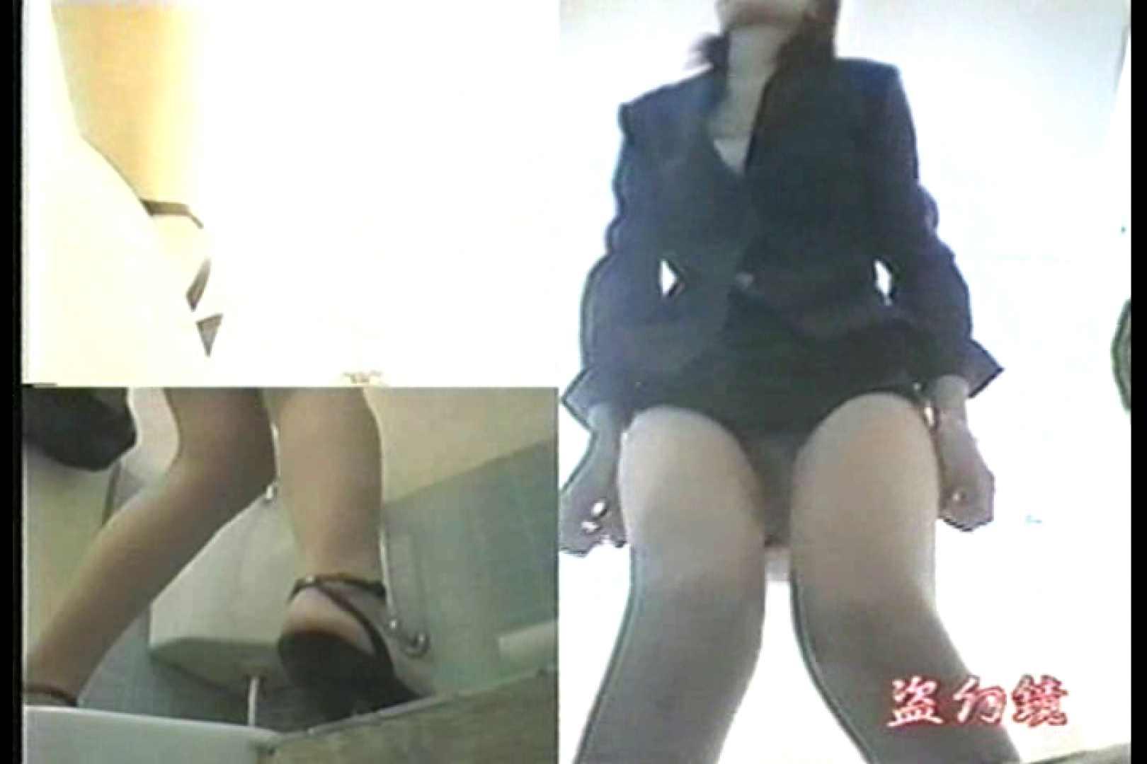 洗面所羞恥美女んMV-2 洗面所はめどり アダルト動画キャプチャ 62画像 12