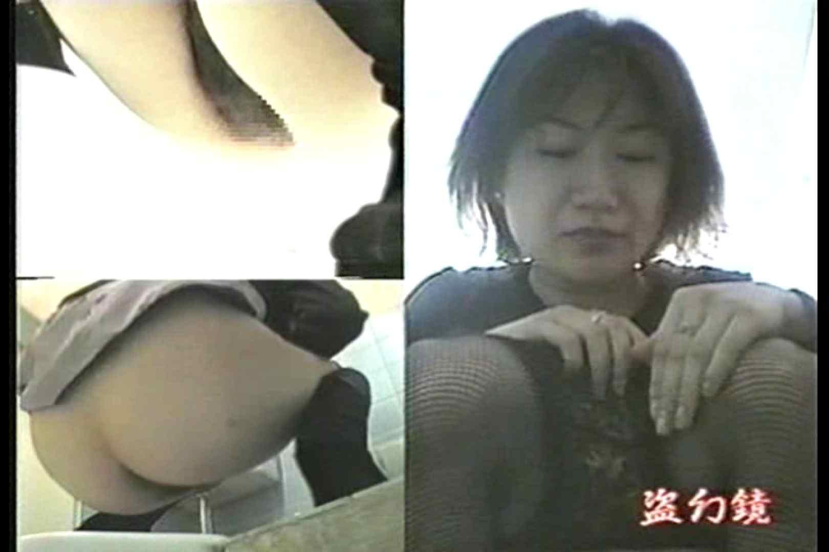 洗面所羞恥美女んMV-2 洗面所はめどり アダルト動画キャプチャ 62画像 32