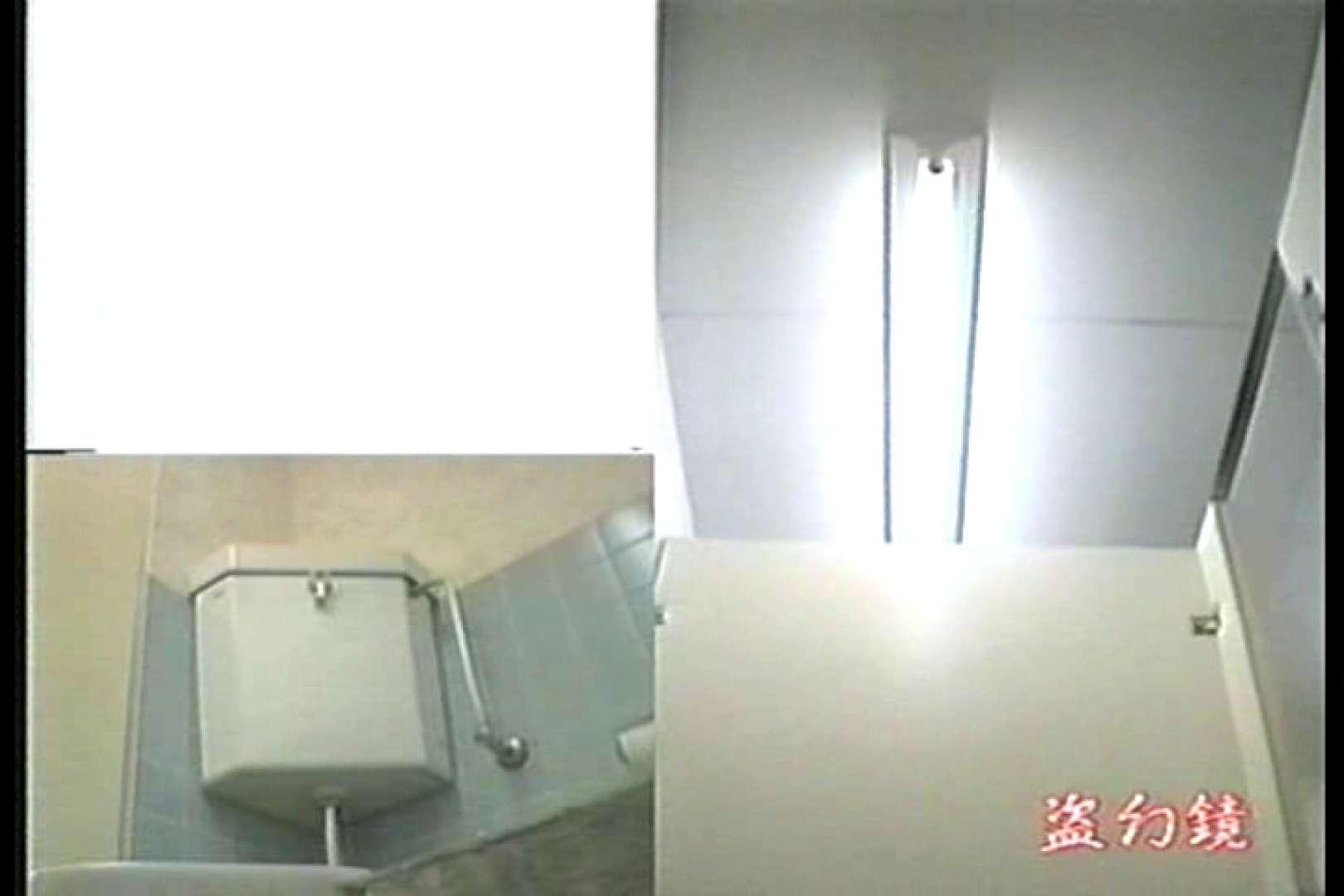 洗面所羞恥美女んMV-2 排泄 ぱこり動画紹介 62画像 43
