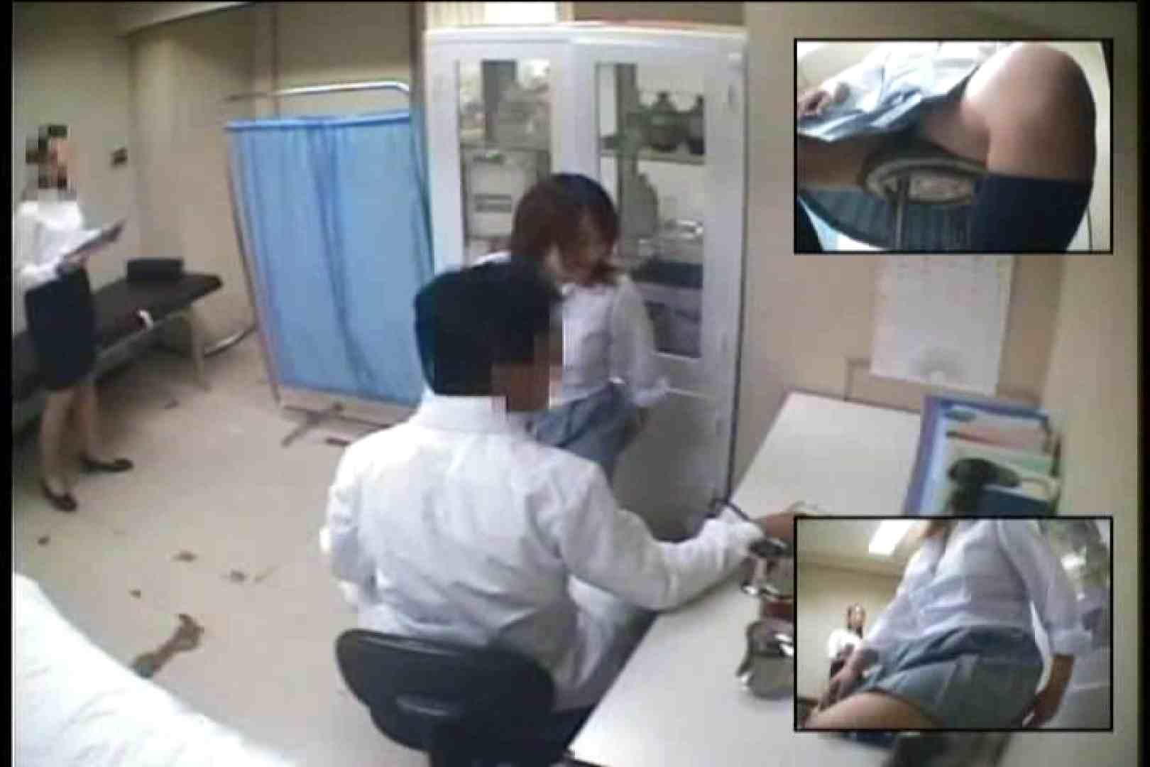 担当医M氏の隠しファイルVol.4 エロティックなOL  70画像 22