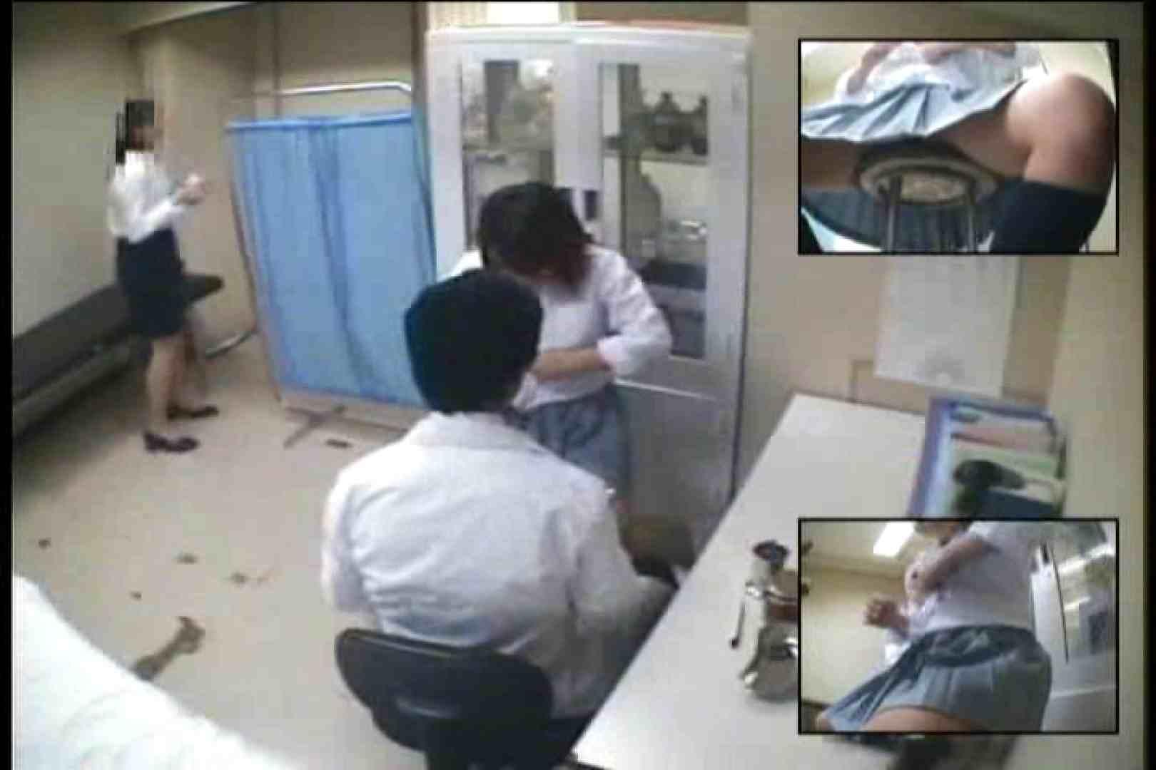担当医M氏の隠しファイルVol.4 エロティックなOL | ワルノリ  70画像 23