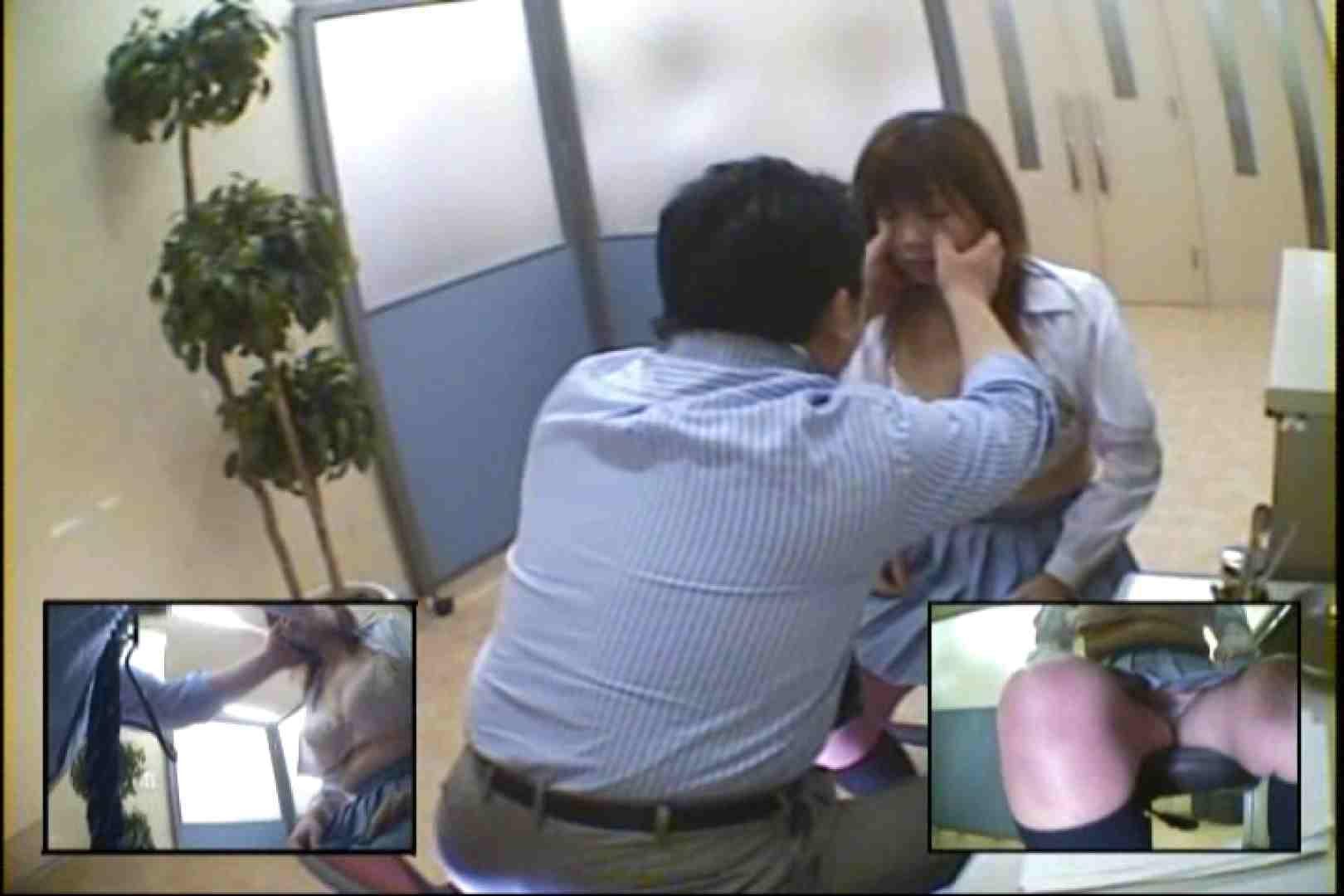 担当医M氏の隠しファイルVol.7 覗き アダルト動画キャプチャ 107画像 19