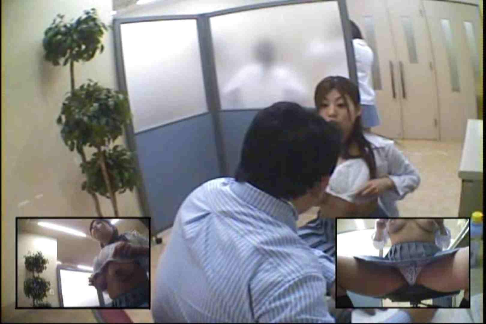 担当医M氏の隠しファイルVol.7 ワルノリ オメコ無修正動画無料 107画像 82