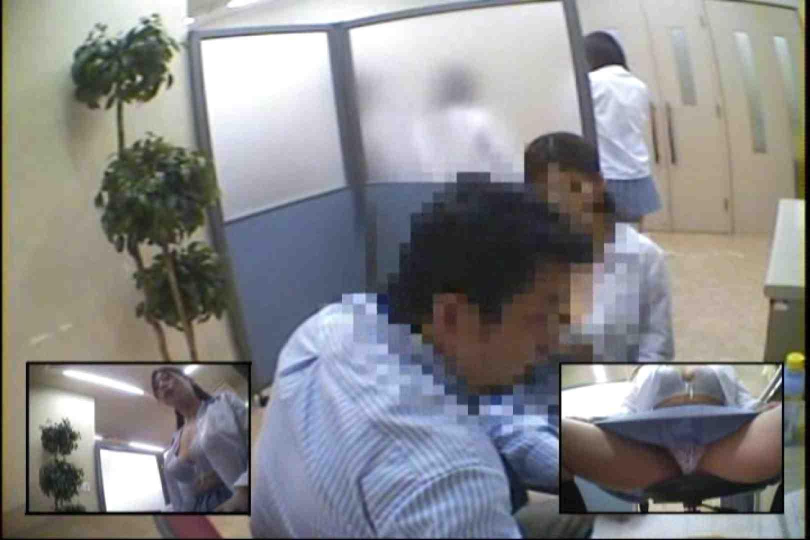 担当医M氏の隠しファイルVol.7 覗き アダルト動画キャプチャ 107画像 83