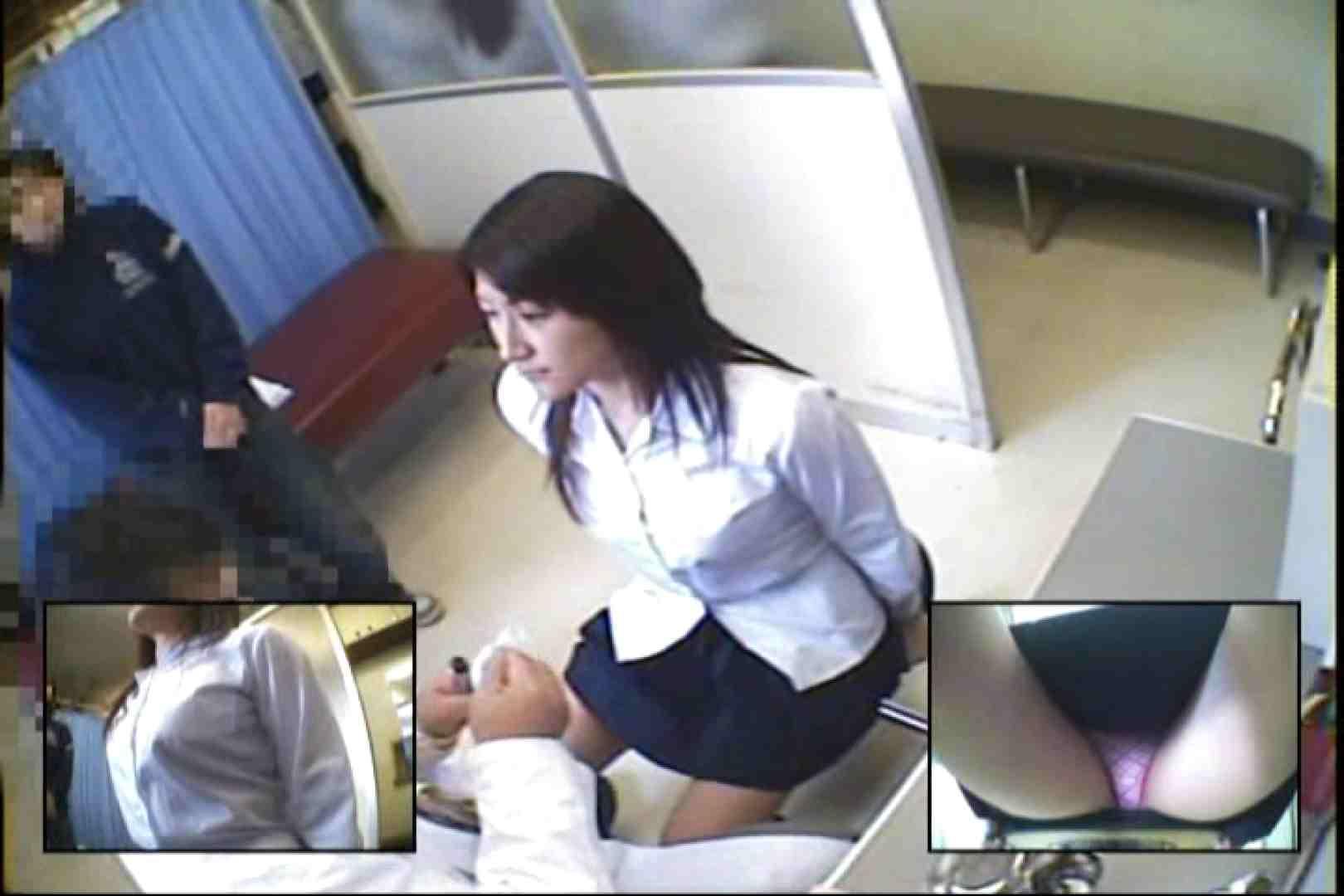 担当医M氏の隠しファイルVol.10 チクビ | 乳首  60画像 45