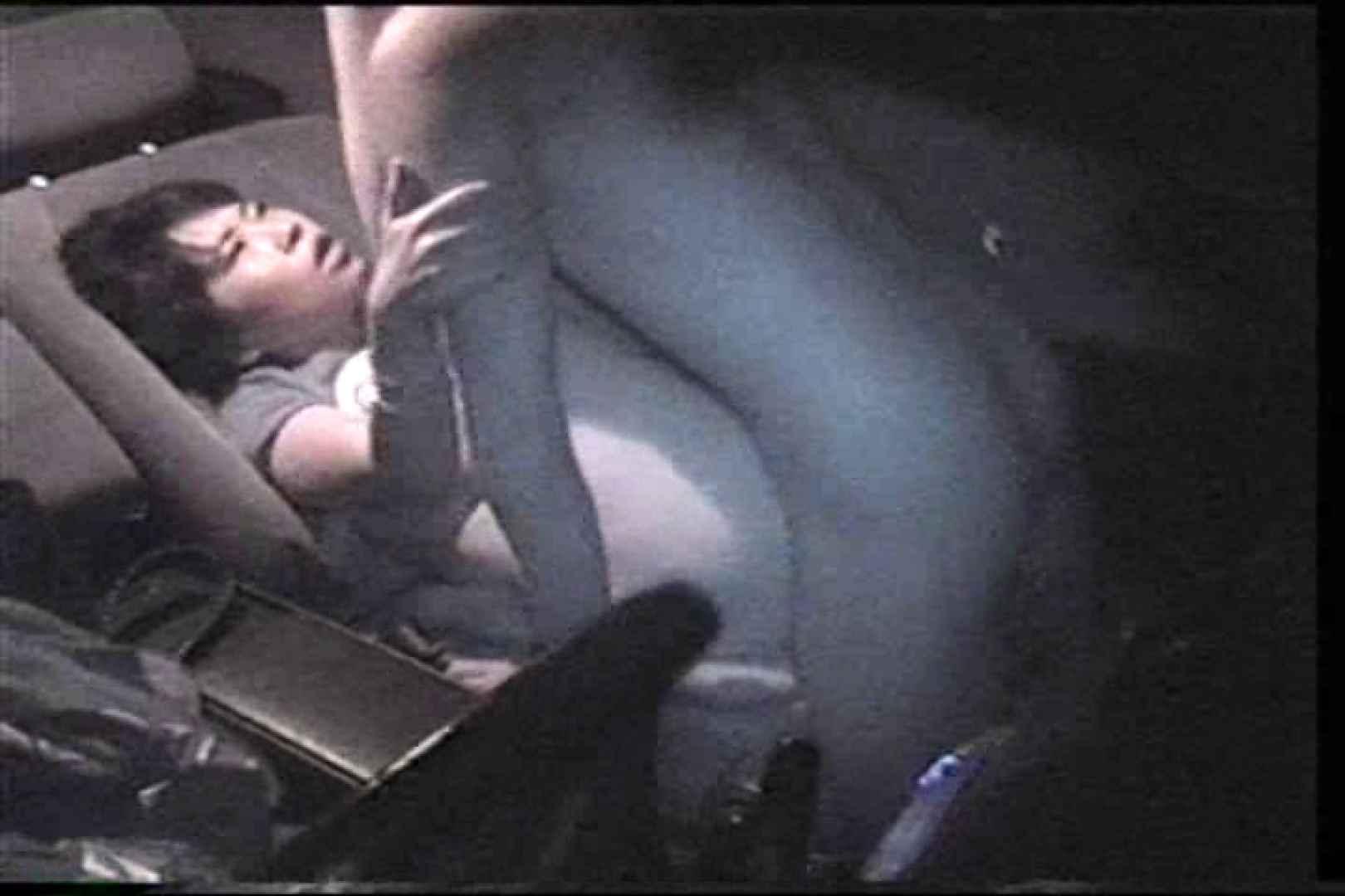 MASAさんの待ち伏せ撮り! 赤外線カーセックスVol.2 カップル盗撮 おまんこ動画流出 72画像 44