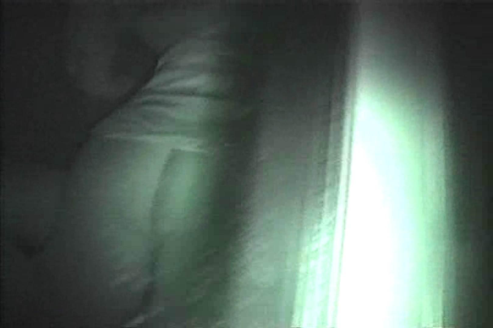MASAさんの待ち伏せ撮り! 赤外線カーセックスVol.11 お姉さんのヌード  87画像 81