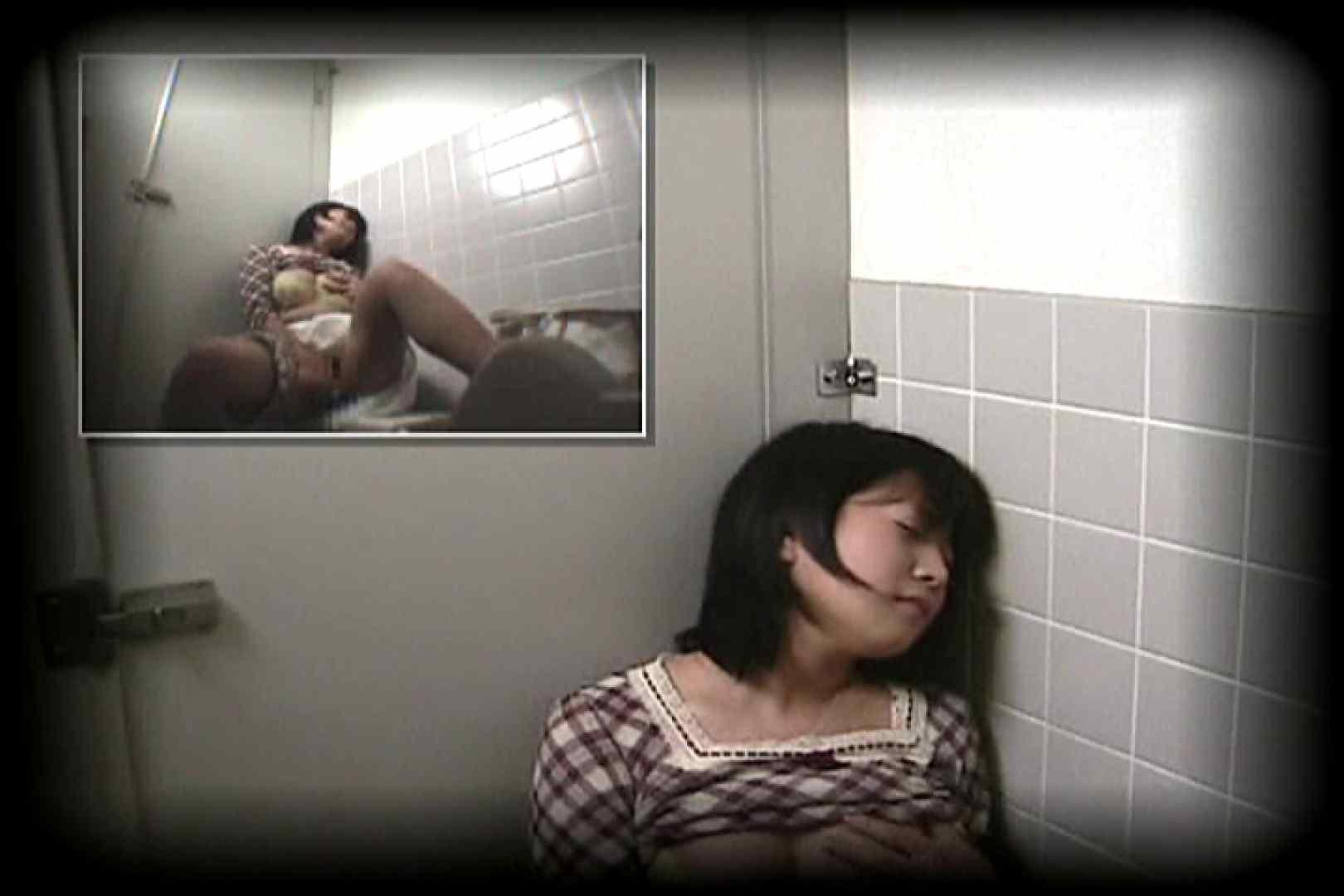 自慰天国女子洗面所Vol.1 エロすぎオナニー  75画像 48