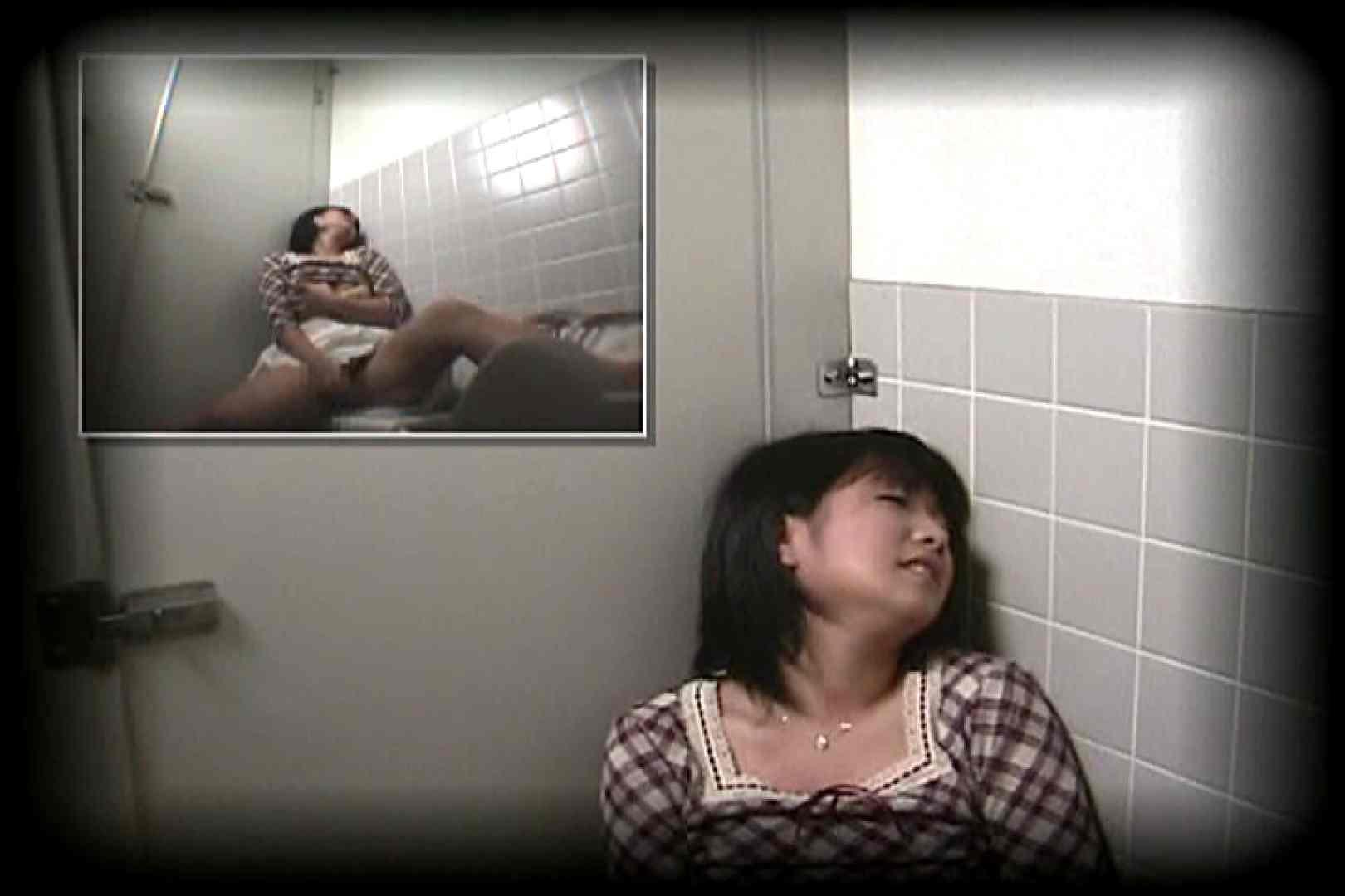自慰天国女子洗面所Vol.1 エロすぎオナニー | 盗撮特集  75画像 55