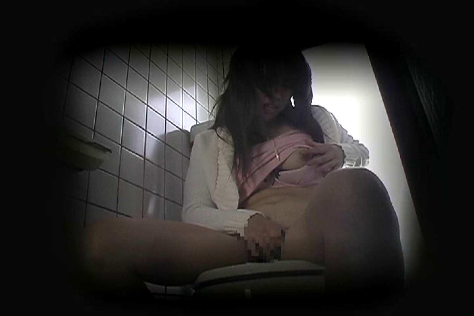 自慰天国女子洗面所Vol.7 洗面所はめどり | エッチなセックス  103画像 37