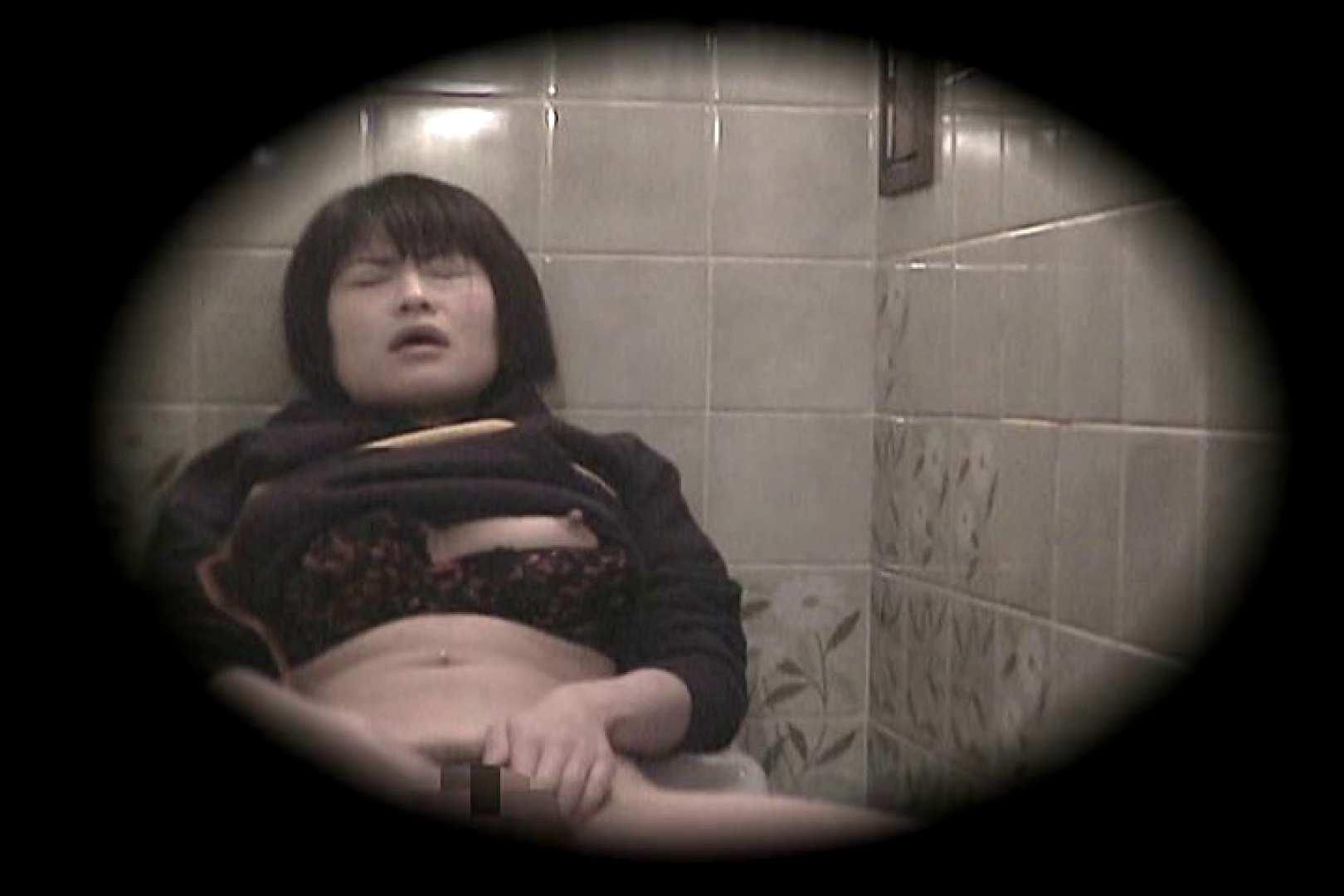 自慰天国女子洗面所Vol.9 ローター   洗面所はめどり  85画像 1