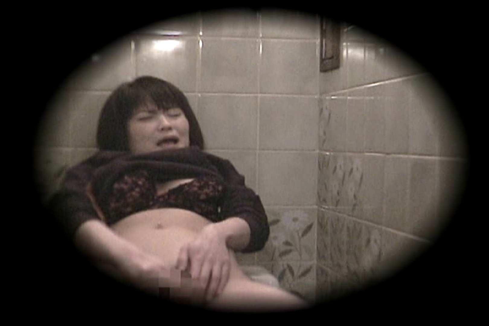 自慰天国女子洗面所Vol.9 ローター  85画像 25