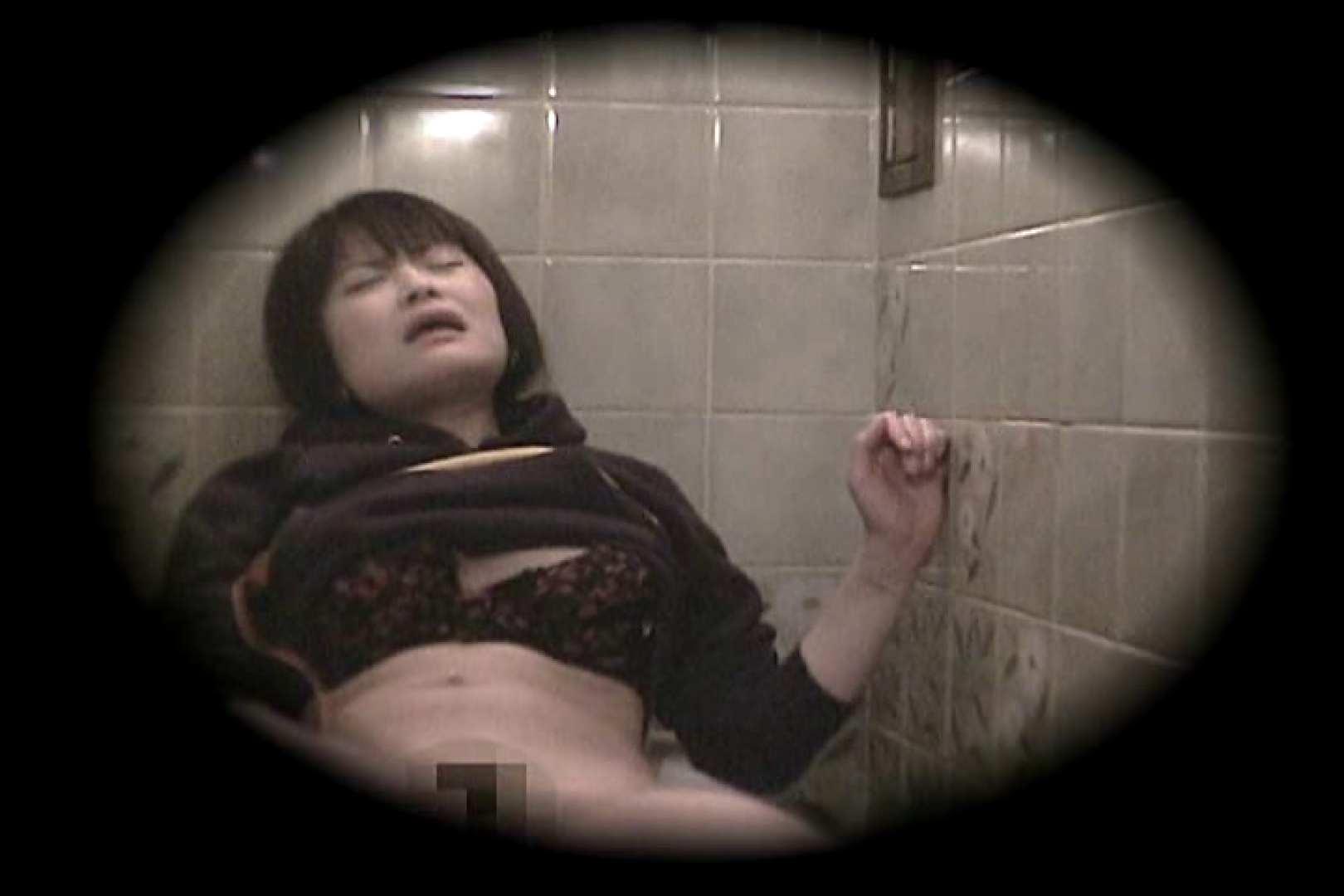 自慰天国女子洗面所Vol.9 ローター   洗面所はめどり  85画像 26