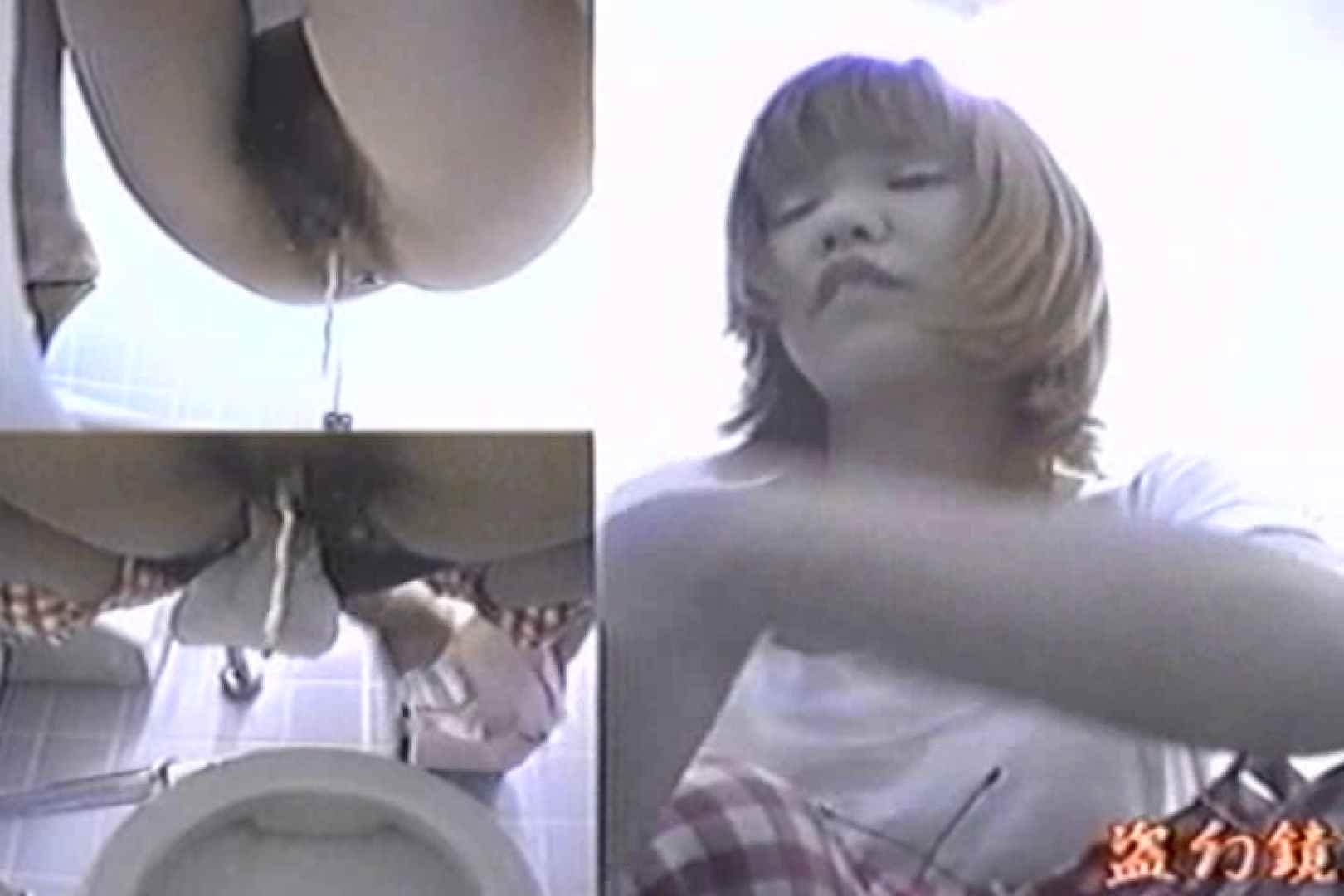 特別秘蔵版 四点盗撮!伝説の和式 2 洗面所はめどり ヌード画像 103画像 46