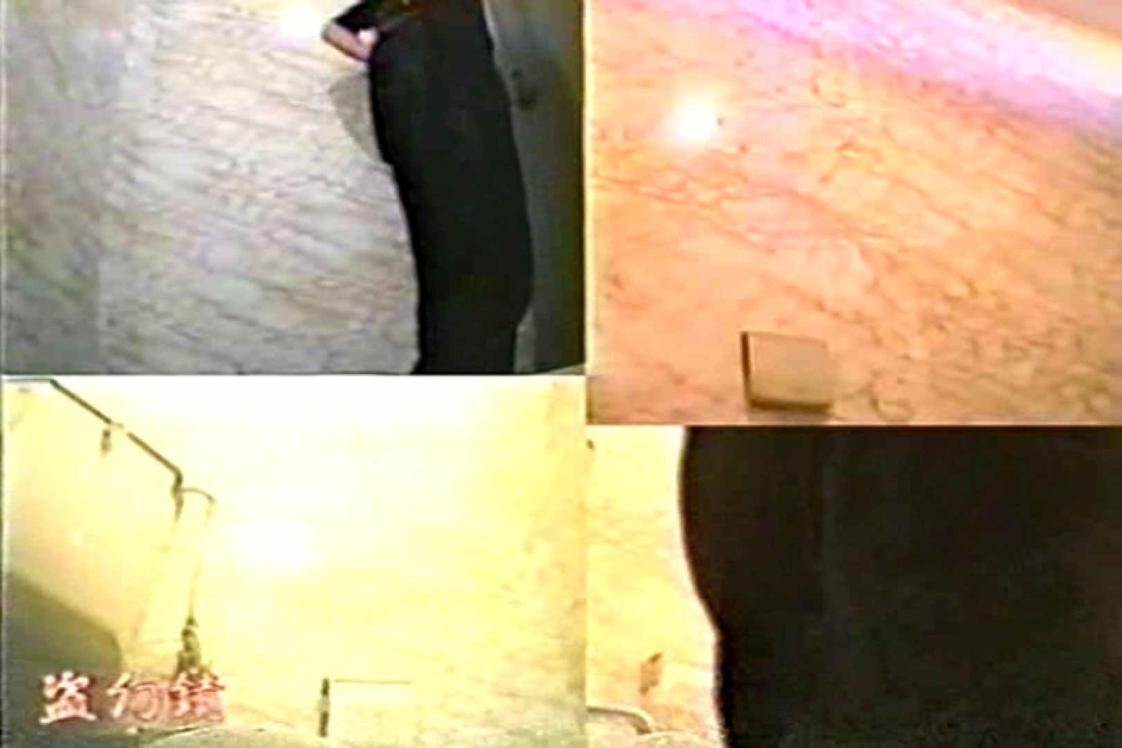 新説羞恥美女んMVX-2 美女のヌード おまんこ動画流出 78画像 38