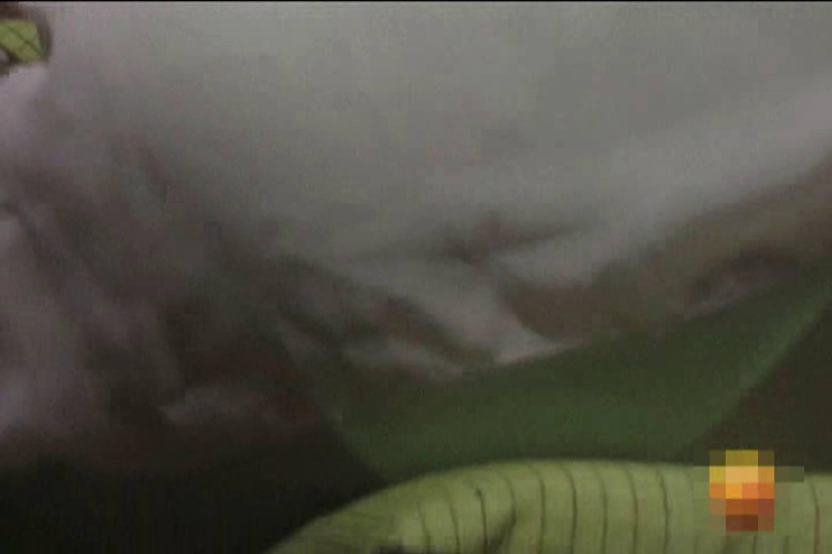 民家自慰マニアVol.8 プライベート のぞき動画キャプチャ 67画像 11