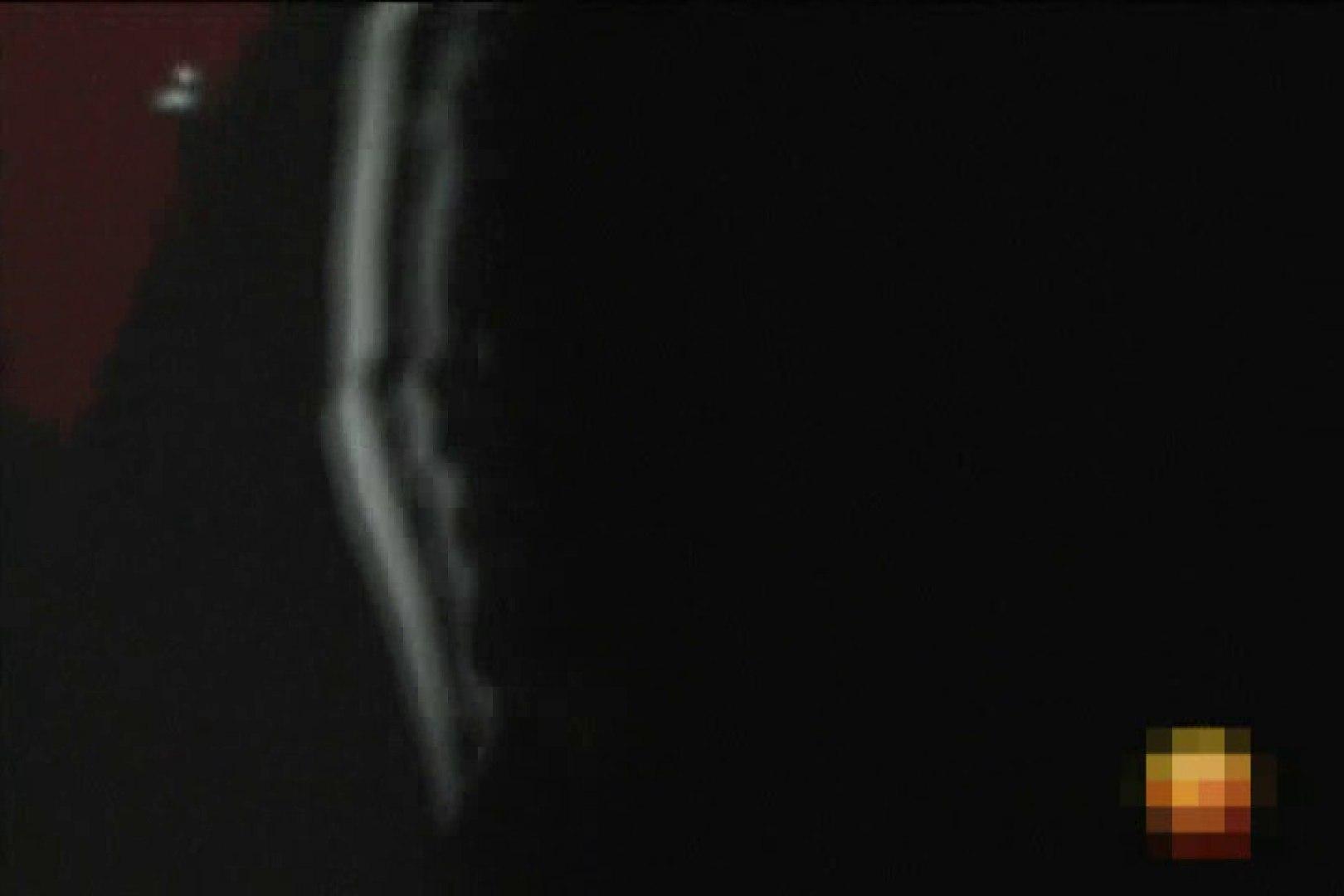 民家自慰マニアVol.8 プライベート のぞき動画キャプチャ 67画像 62