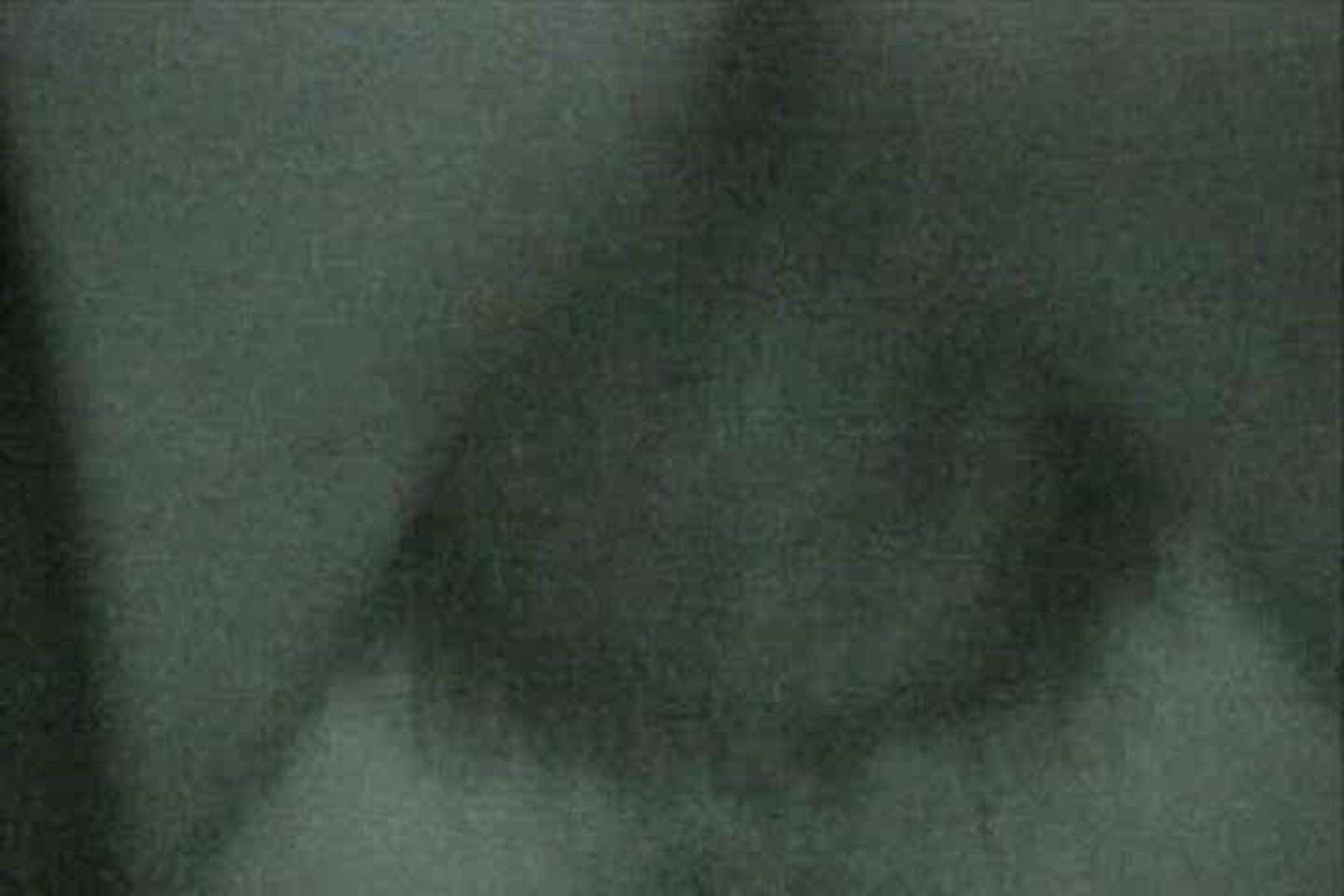 蔵出し!!赤外線カーセックスVol.2 カーセックス エロ画像 72画像 23