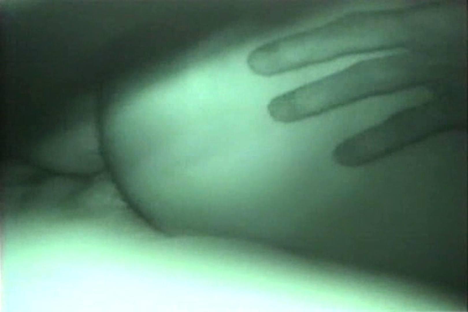 蔵出し!!赤外線カーセックスVol.5 カーセックス 女性器鑑賞 74画像 4