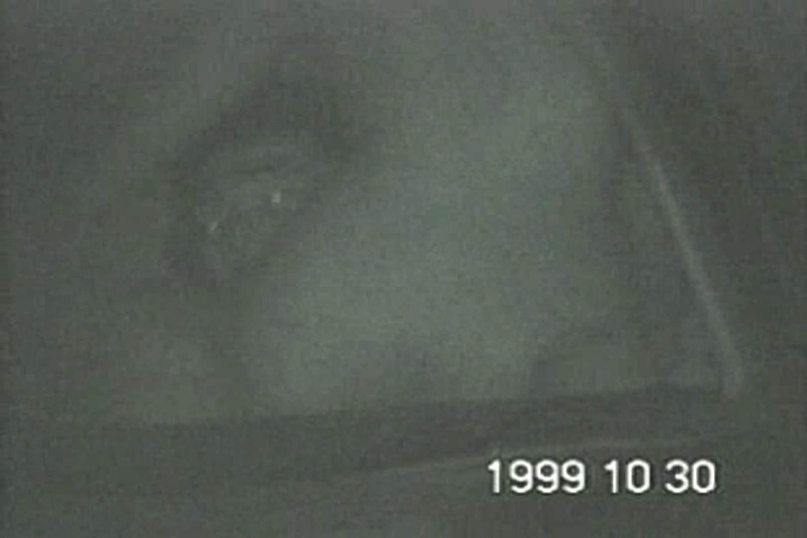 蔵出し!!赤外線カーセックスVol.5 赤外線  74画像 20
