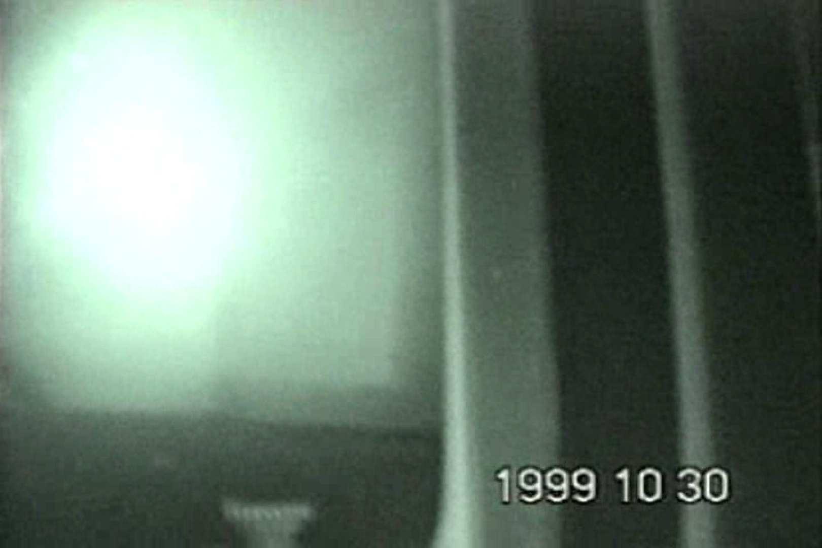 蔵出し!!赤外線カーセックスVol.5 赤外線 | エッチなセックス  74画像 21