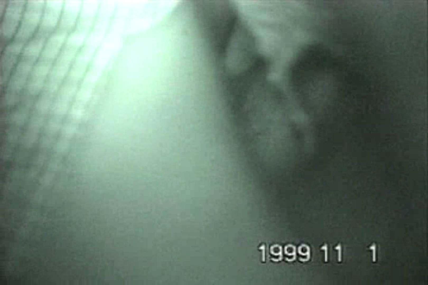 蔵出し!!赤外線カーセックスVol.5 エロティックなOL すけべAV動画紹介 74画像 57