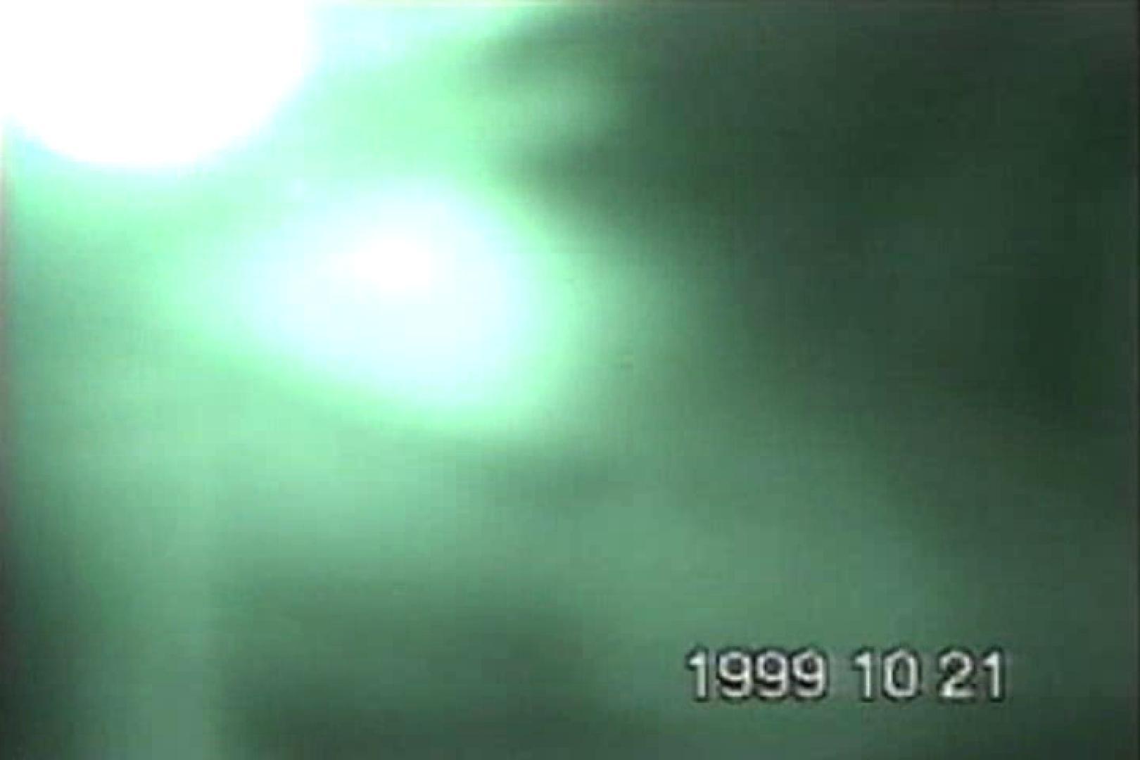 蔵出し!!赤外線カーセックスVol.5 カーセックス 女性器鑑賞 74画像 64