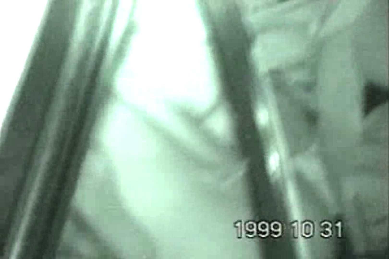 蔵出し!!赤外線カーセックスVol.6 カーセックス すけべAV動画紹介 81画像 11