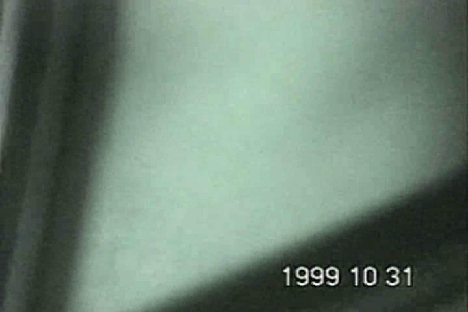 蔵出し!!赤外線カーセックスVol.6 エッチなセックス   素人はめどり  81画像 19