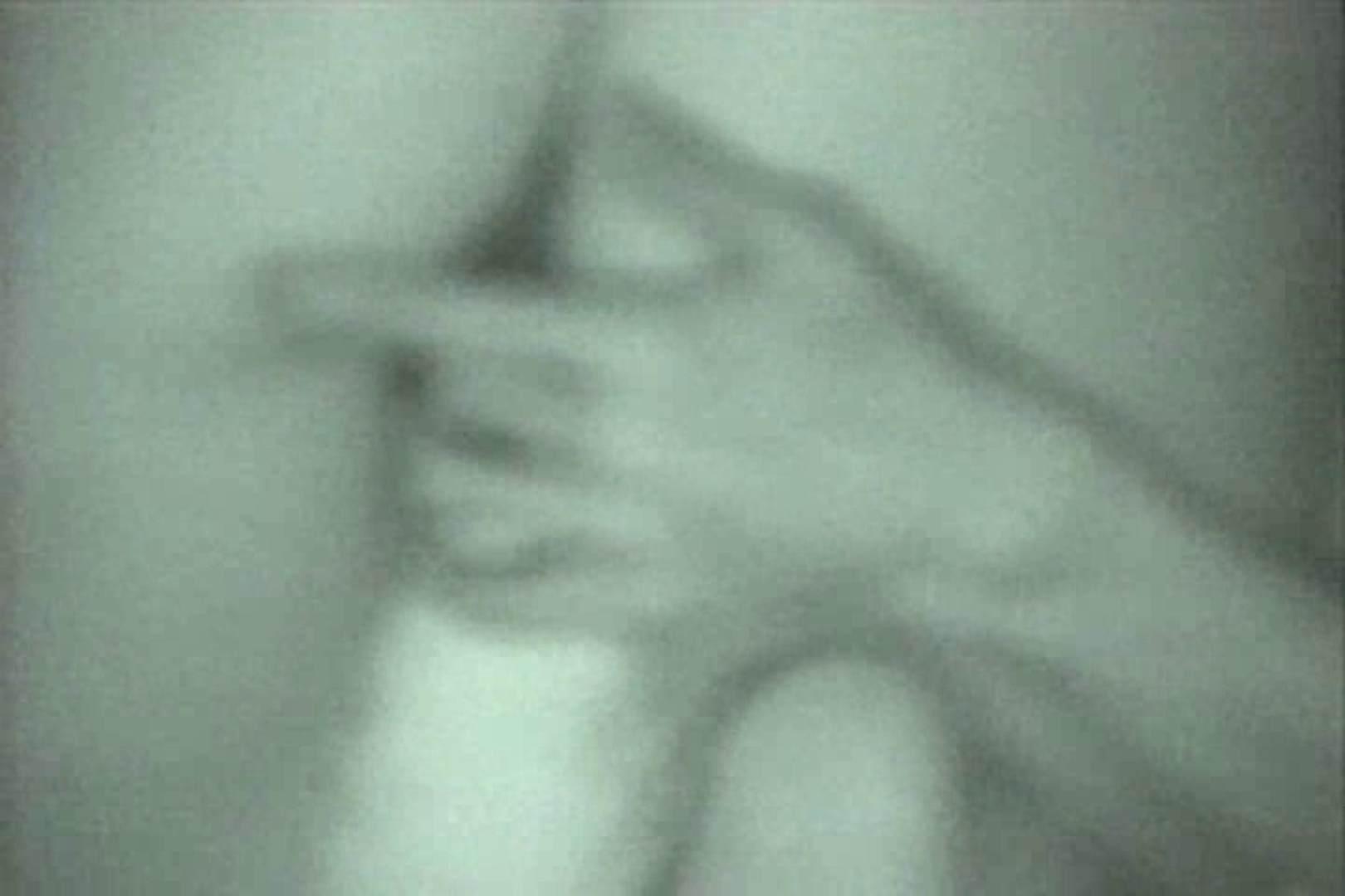 蔵出し!!赤外線カーセックスVol.6 接写 ヌード画像 81画像 57