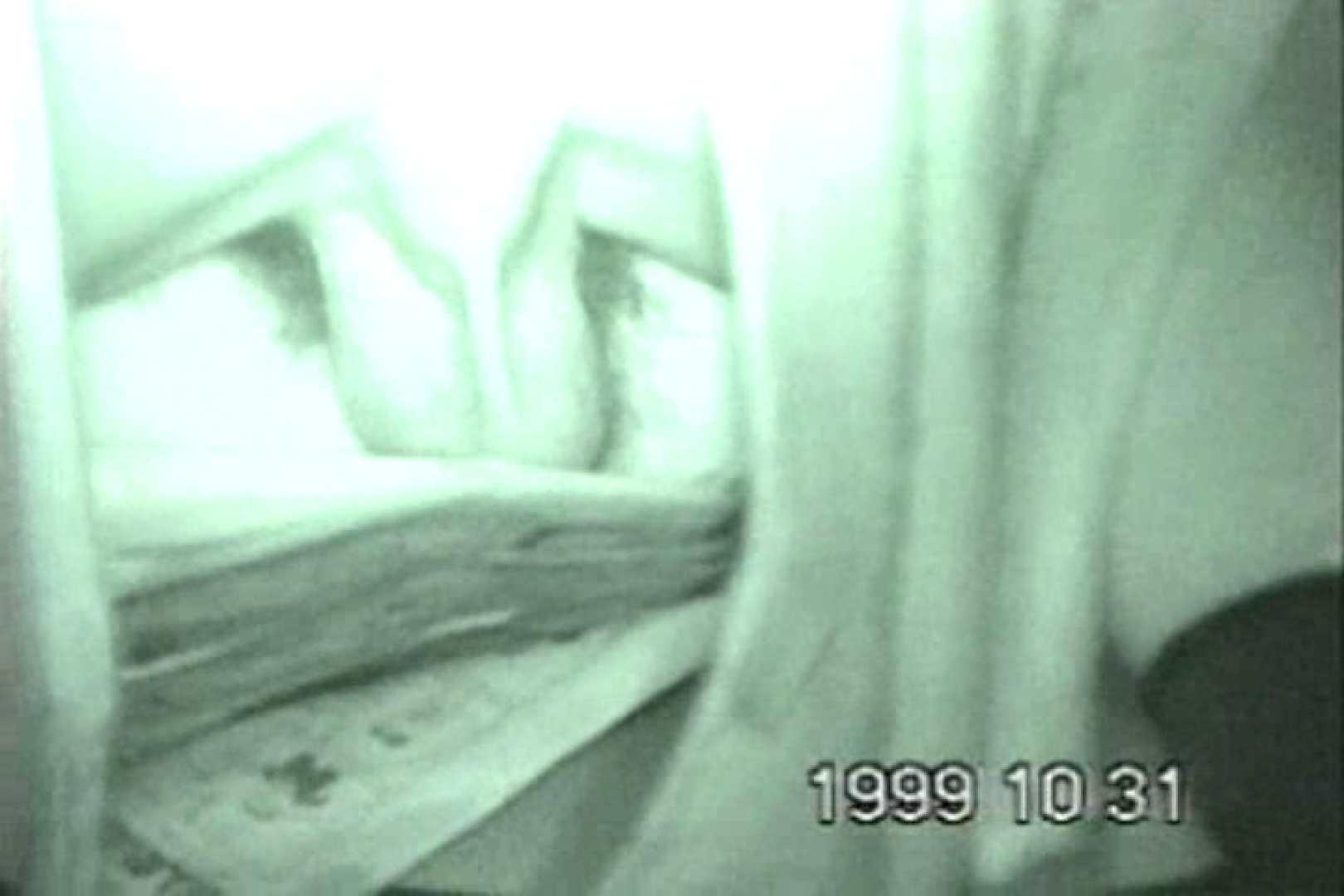 蔵出し!!赤外線カーセックスVol.6 エロティックなOL 盗み撮り動画 81画像 74