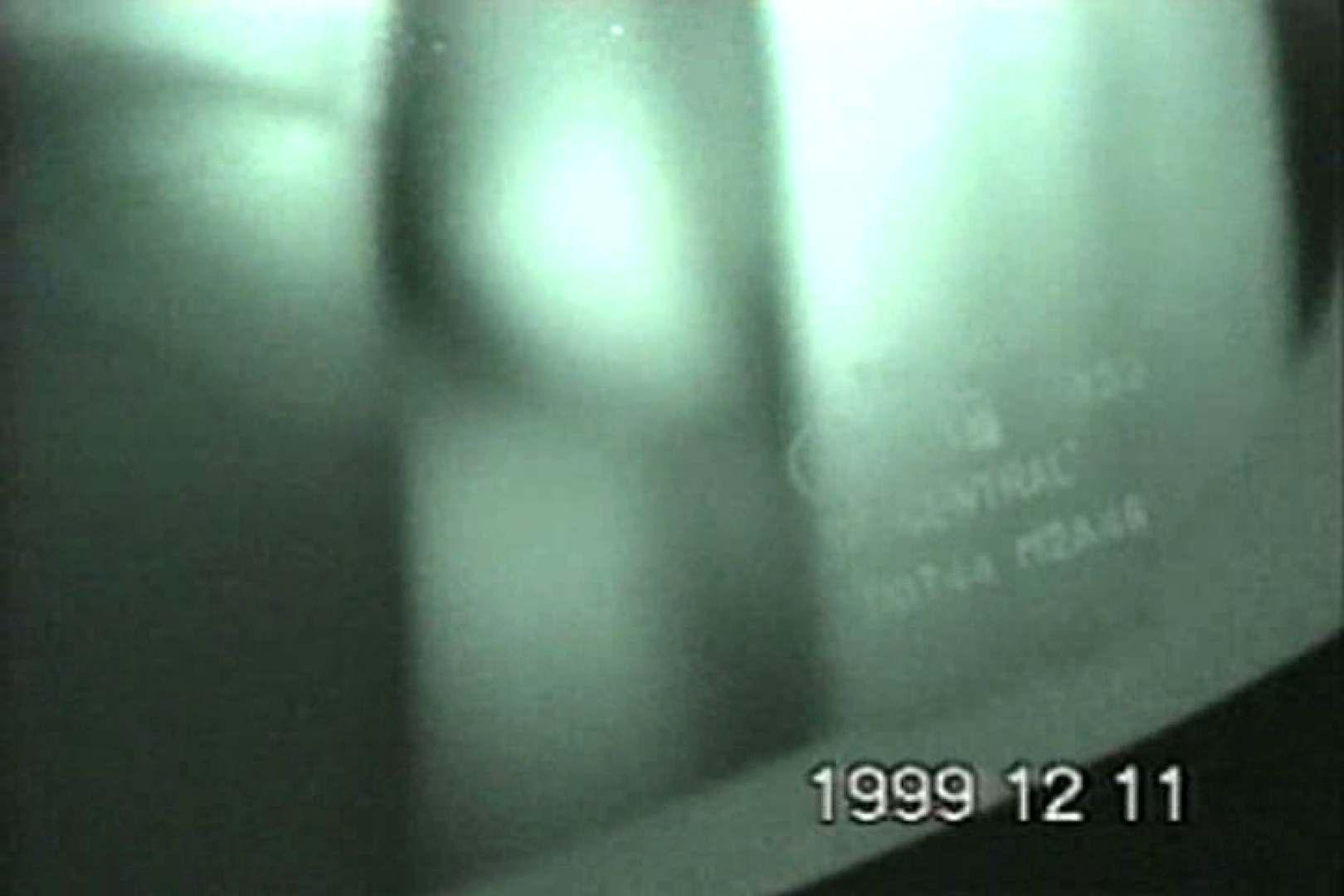 蔵出し!!赤外線カーセックスVol.7 カーセックス AV動画キャプチャ 107画像 41