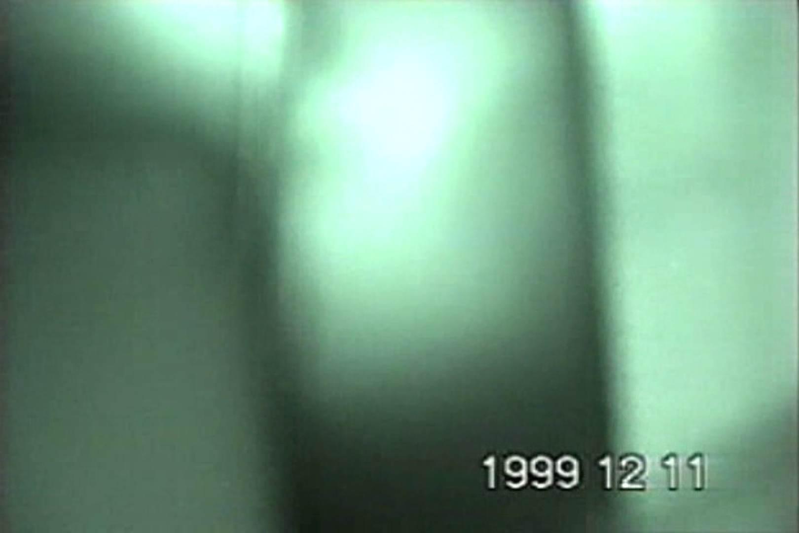 蔵出し!!赤外線カーセックスVol.7 赤外線 性交動画流出 107画像 47