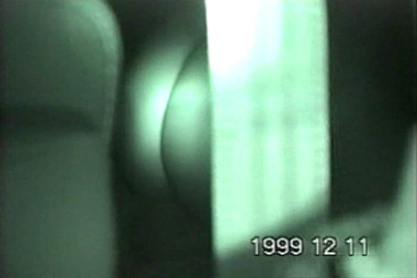 蔵出し!!赤外線カーセックスVol.7 女性の肛門  107画像 49