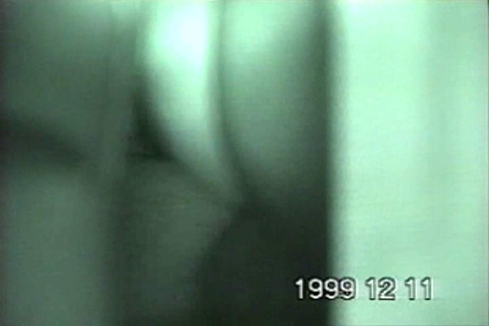 蔵出し!!赤外線カーセックスVol.7 女性の肛門 | エッチなセックス  107画像 50