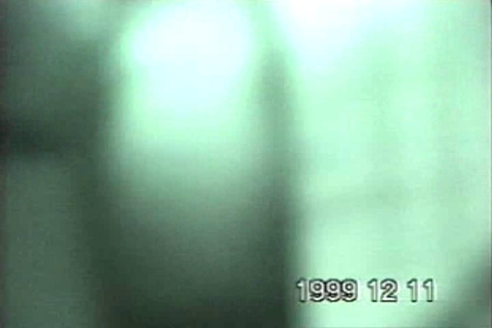 蔵出し!!赤外線カーセックスVol.7 エロティックなOL セックス画像 107画像 51