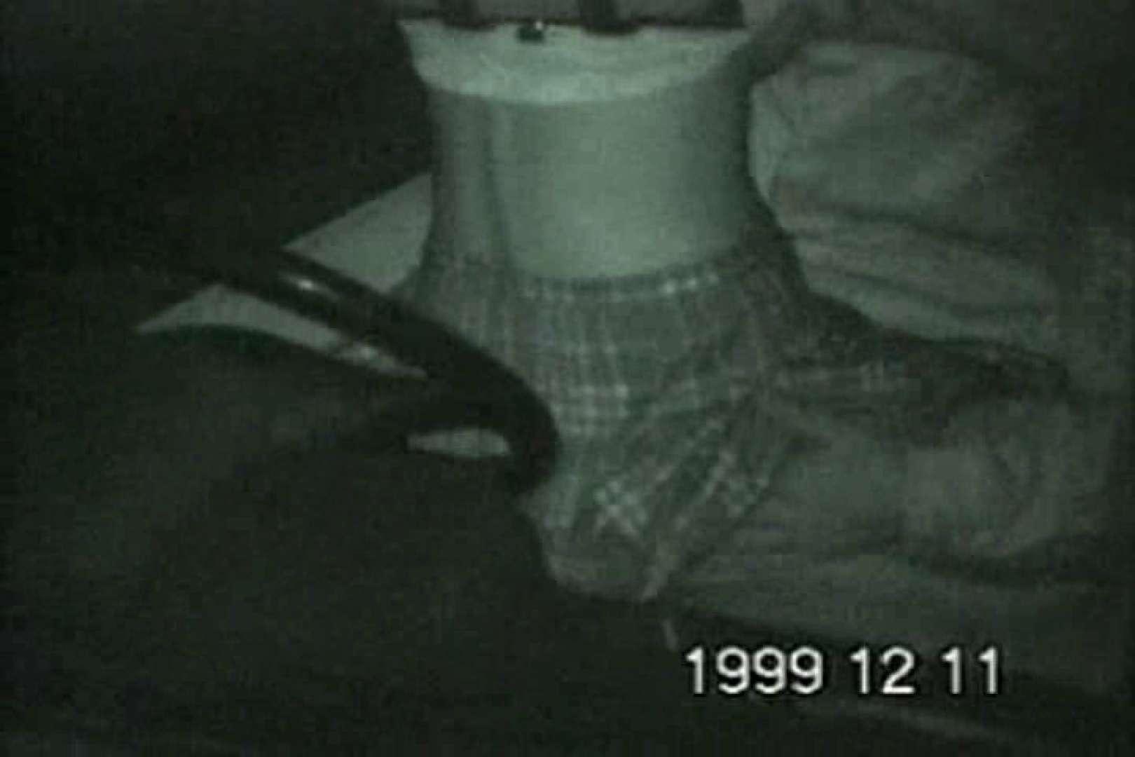 蔵出し!!赤外線カーセックスVol.7 女性の肛門  107画像 84
