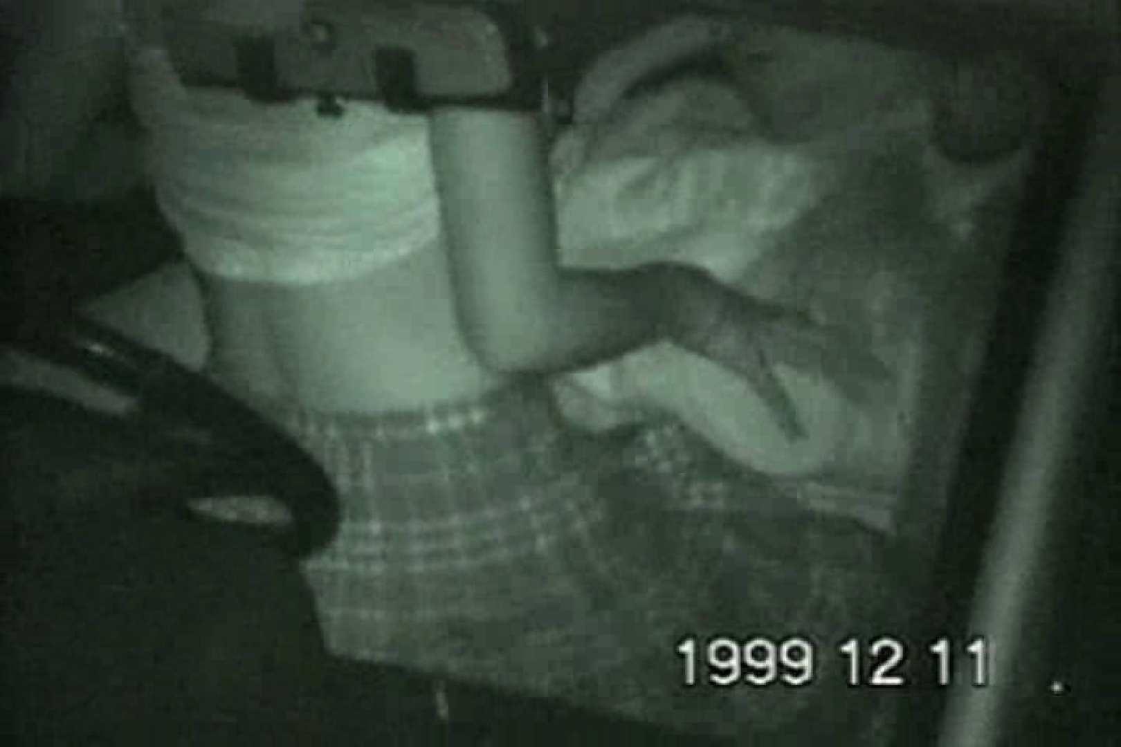 蔵出し!!赤外線カーセックスVol.7 女性の肛門 | エッチなセックス  107画像 85