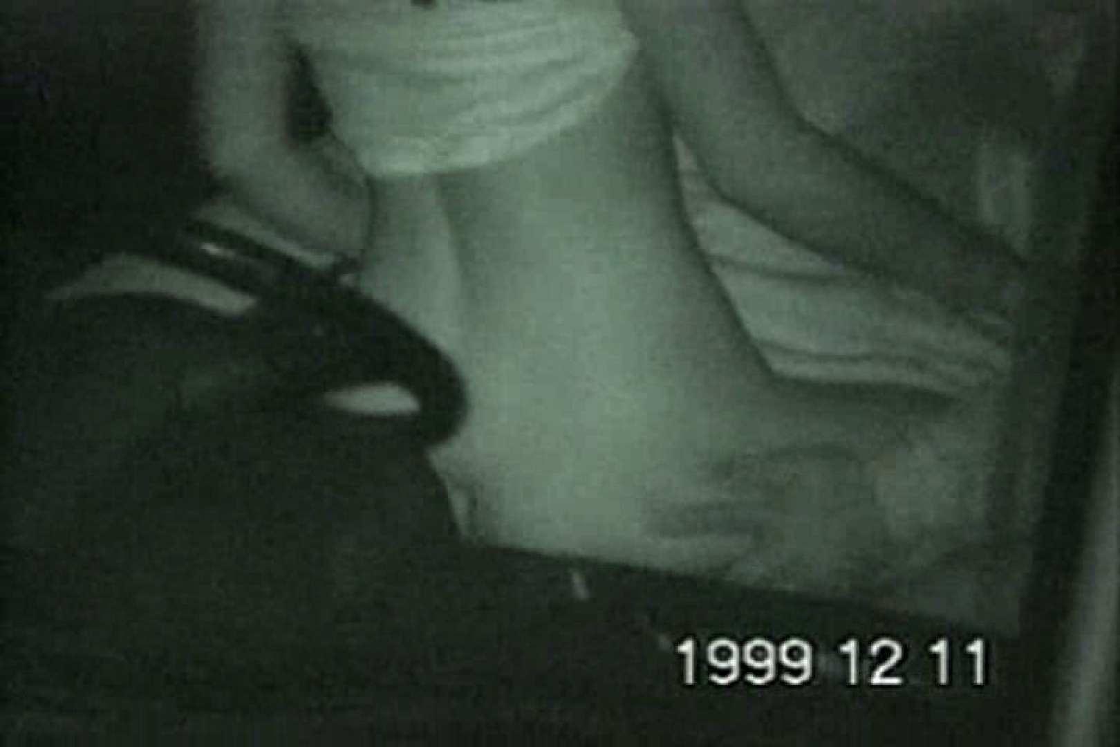 蔵出し!!赤外線カーセックスVol.7 女性の肛門  107画像 91