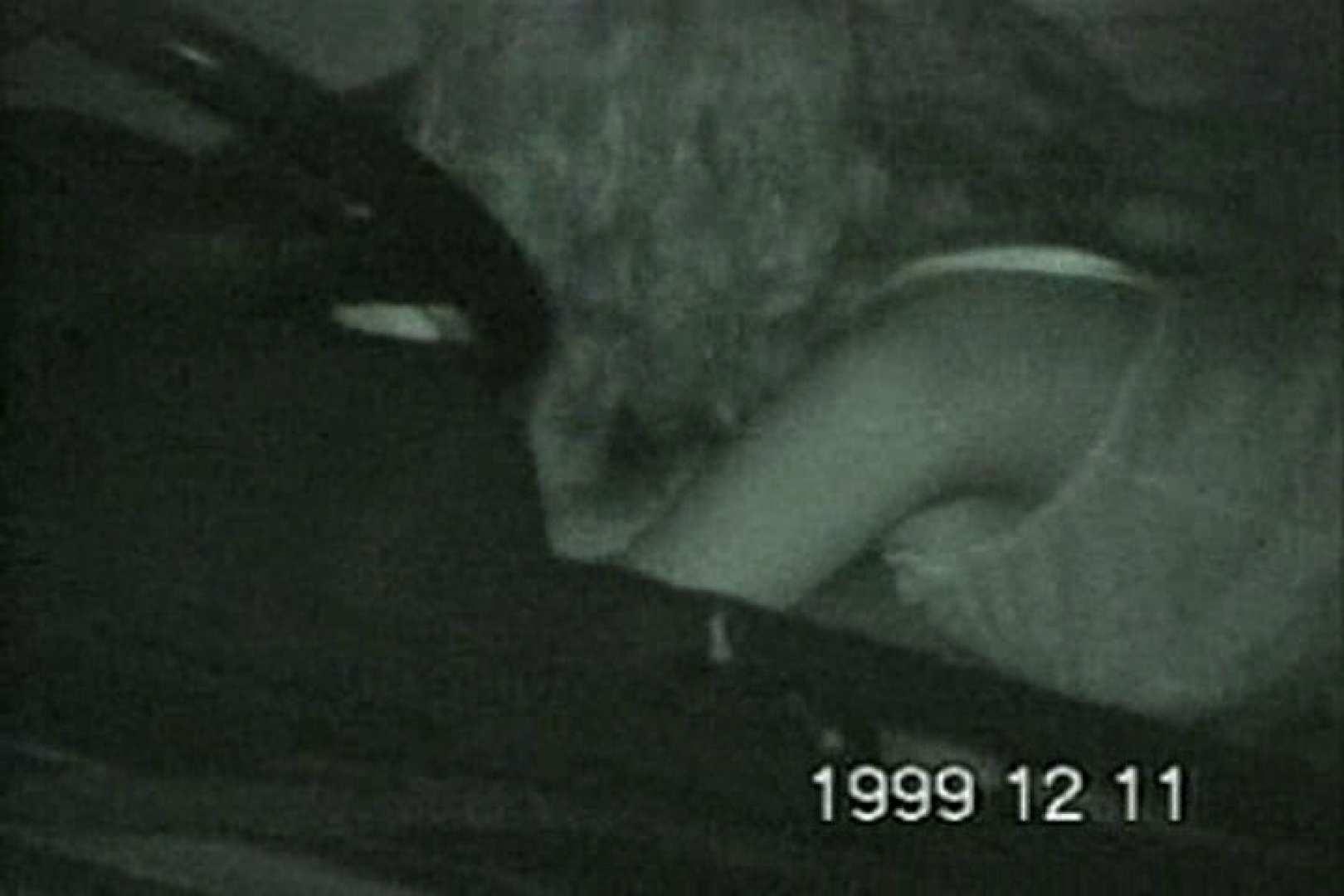 蔵出し!!赤外線カーセックスVol.7 女性の肛門 | エッチなセックス  107画像 99