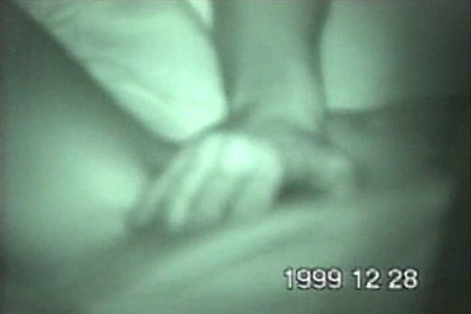蔵出し!!赤外線カーセックスVol.11 カップル盗撮 SEX無修正画像 76画像 3