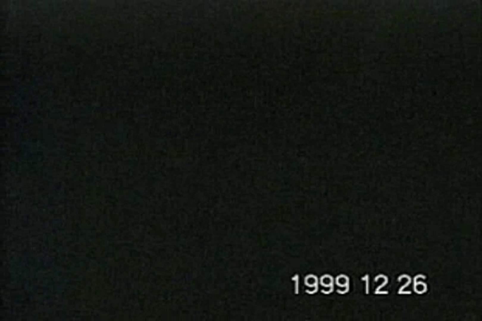 蔵出し!!赤外線カーセックスVol.11 カーセックス オメコ動画キャプチャ 76画像 19
