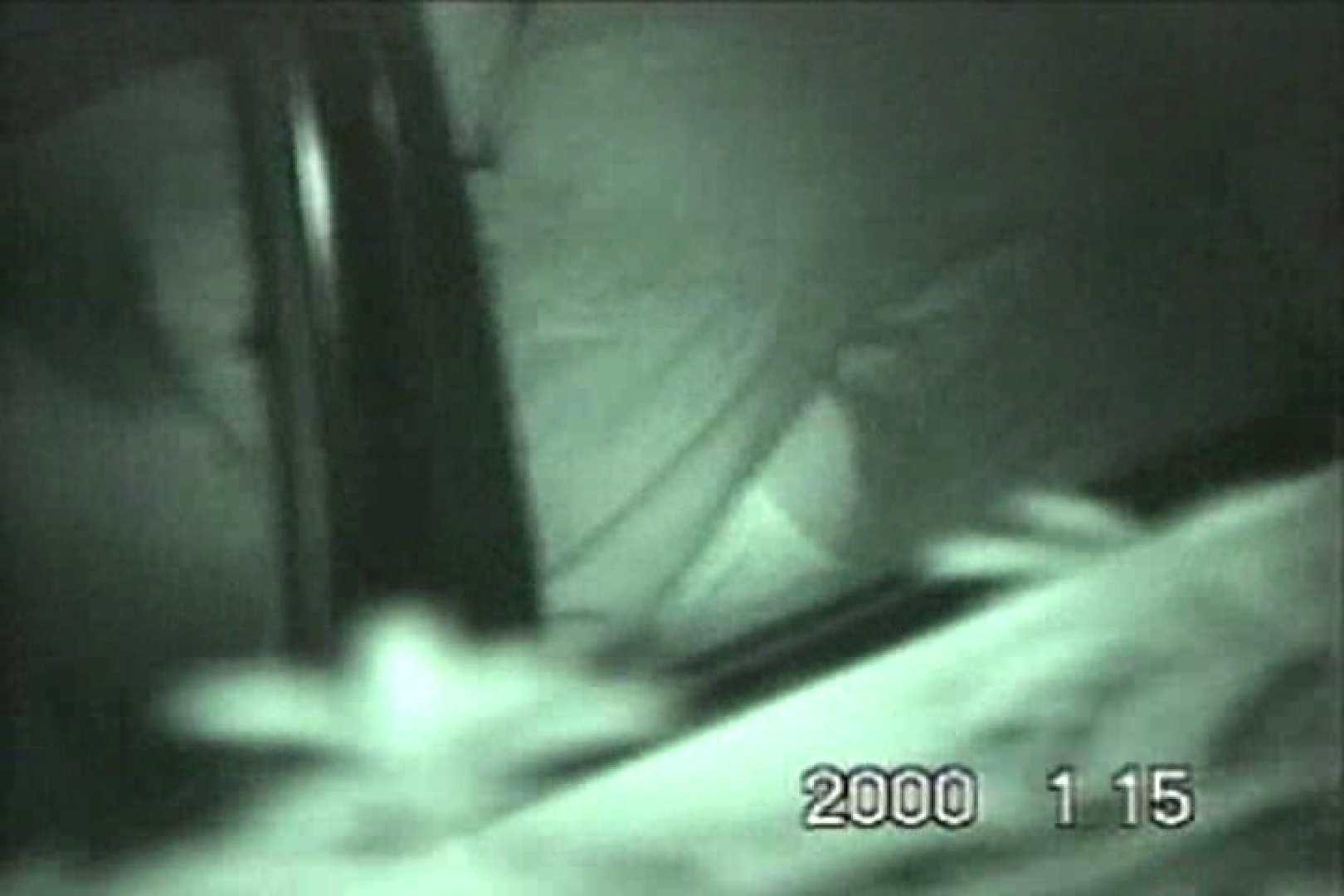 蔵出し!!赤外線カーセックスVol.11 カーセックス オメコ動画キャプチャ 76画像 54