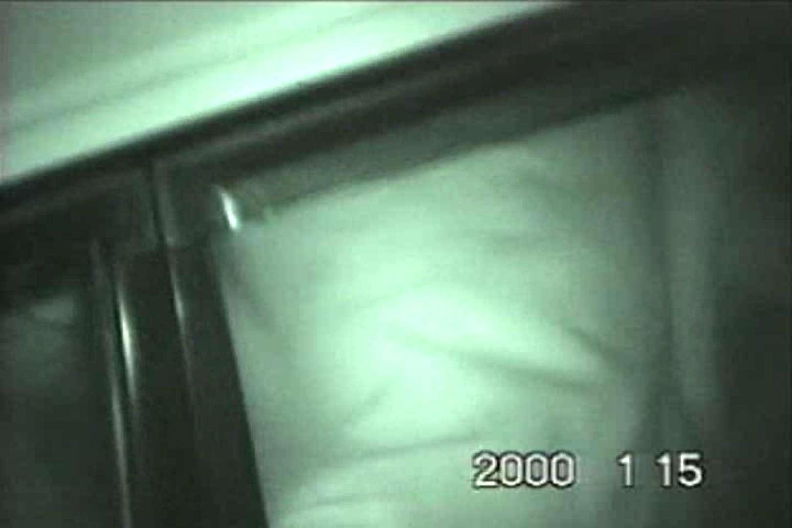蔵出し!!赤外線カーセックスVol.11 エロティックなOL われめAV動画紹介 76画像 62