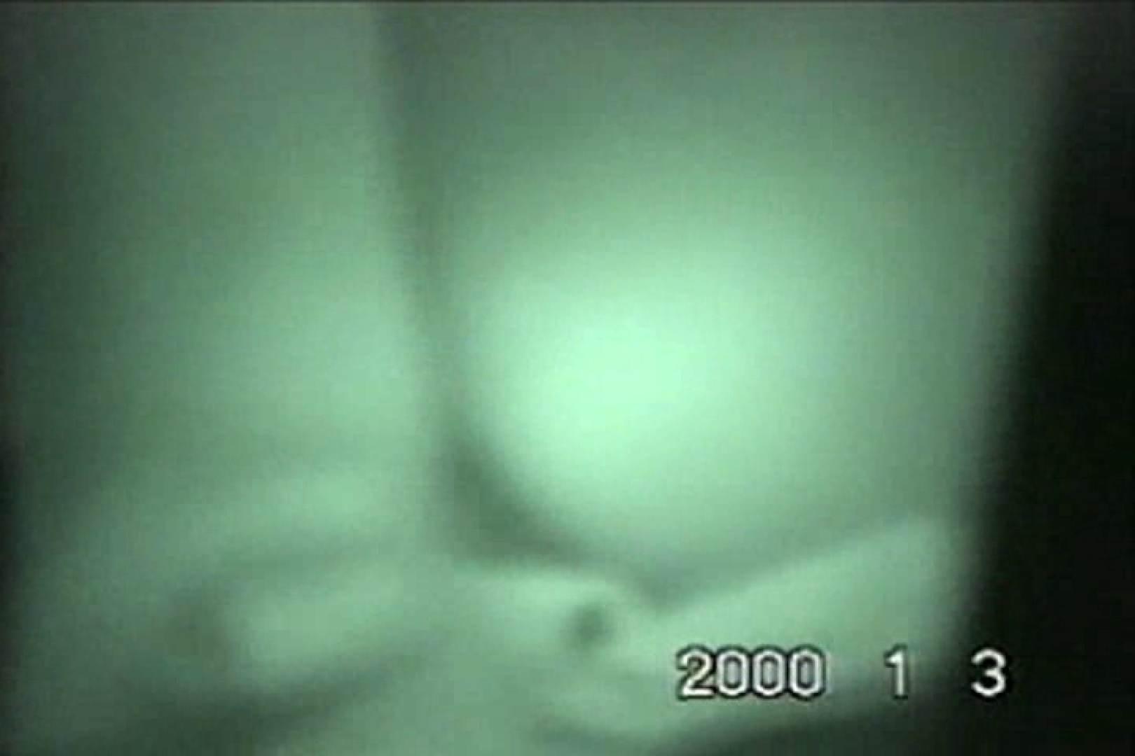 蔵出し!!赤外線カーセックスVol.11 エッチなセックス  76画像 70
