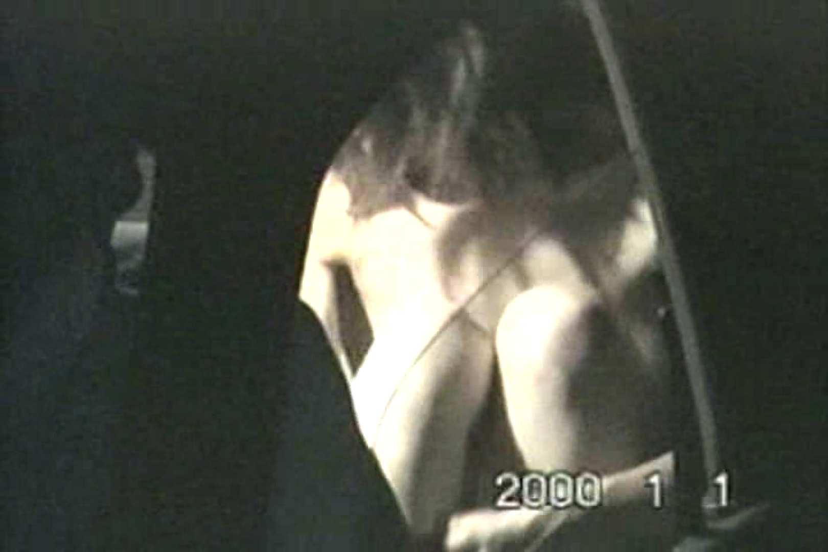 蔵出し!!赤外線カーセックスVol.12 カップル盗撮   チクビ  92画像 25
