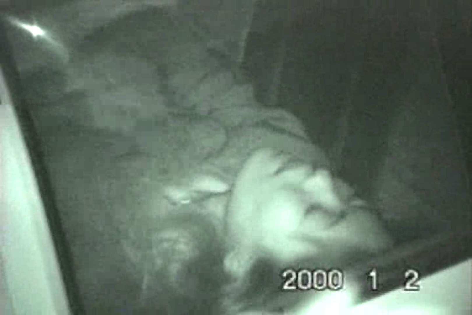 蔵出し!!赤外線カーセックスVol.12 乳首 オメコ無修正動画無料 92画像 28