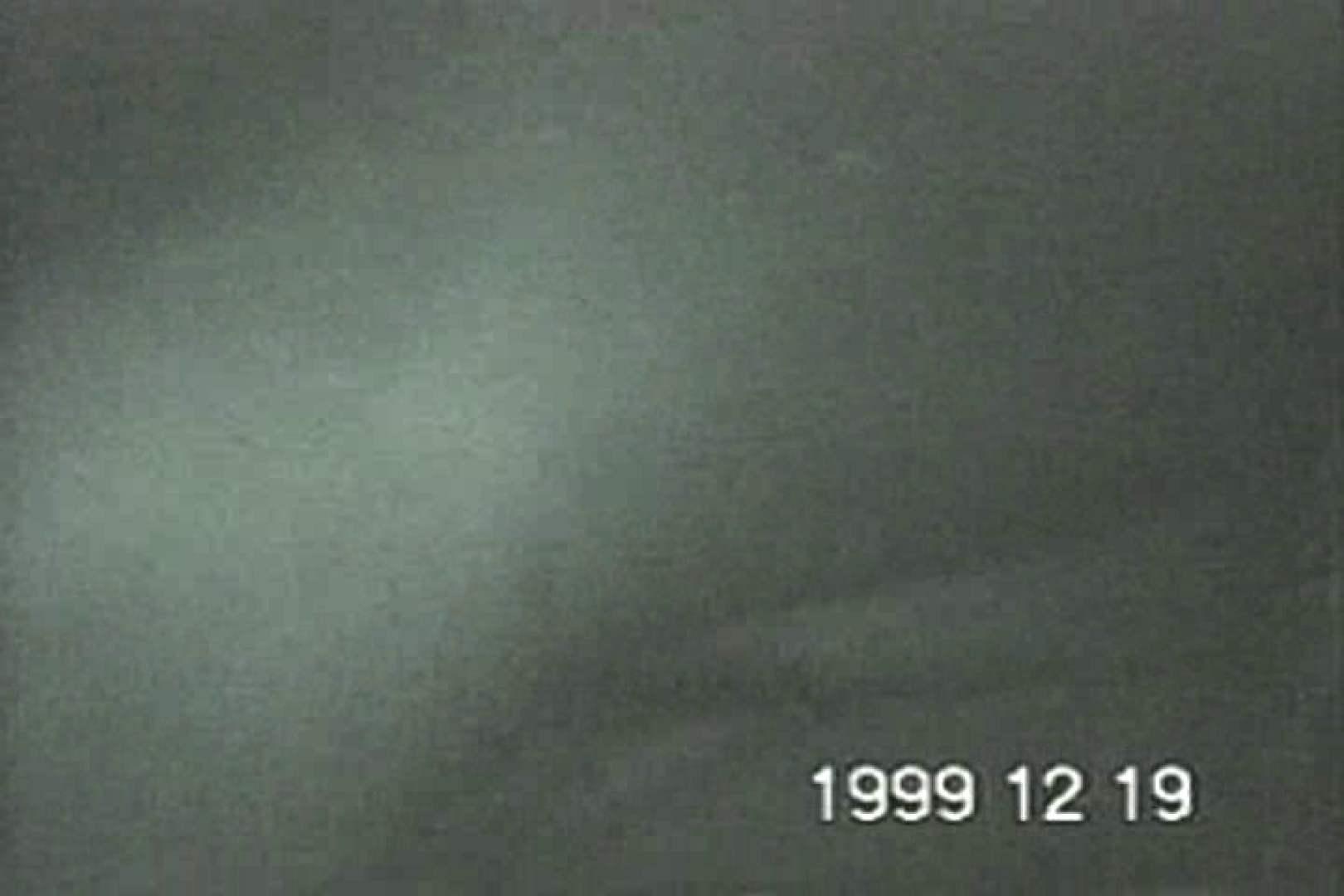 蔵出し!!赤外線カーセックスVol.12 カップル盗撮  92画像 40
