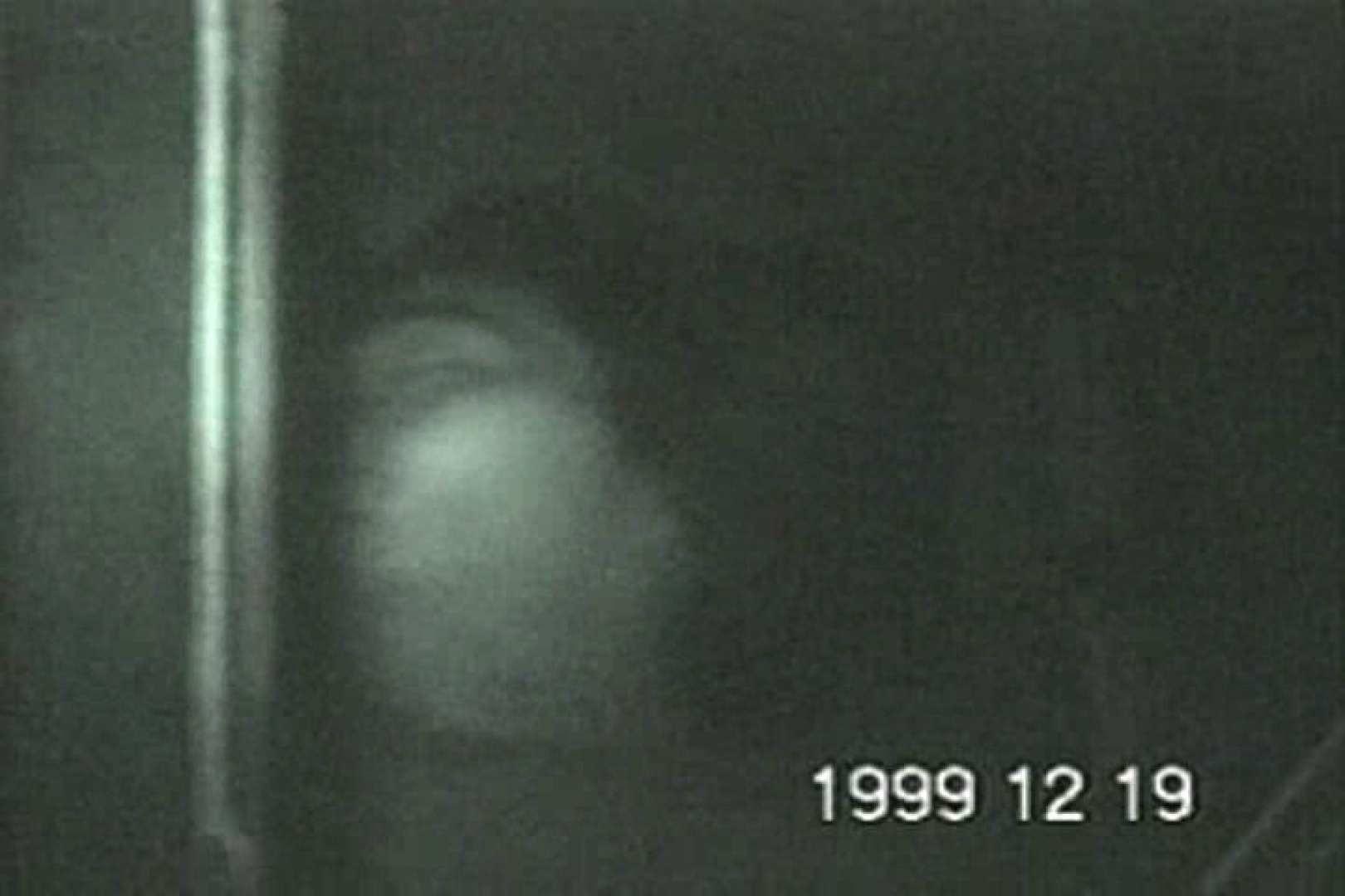 蔵出し!!赤外線カーセックスVol.12 カップル盗撮  92画像 48
